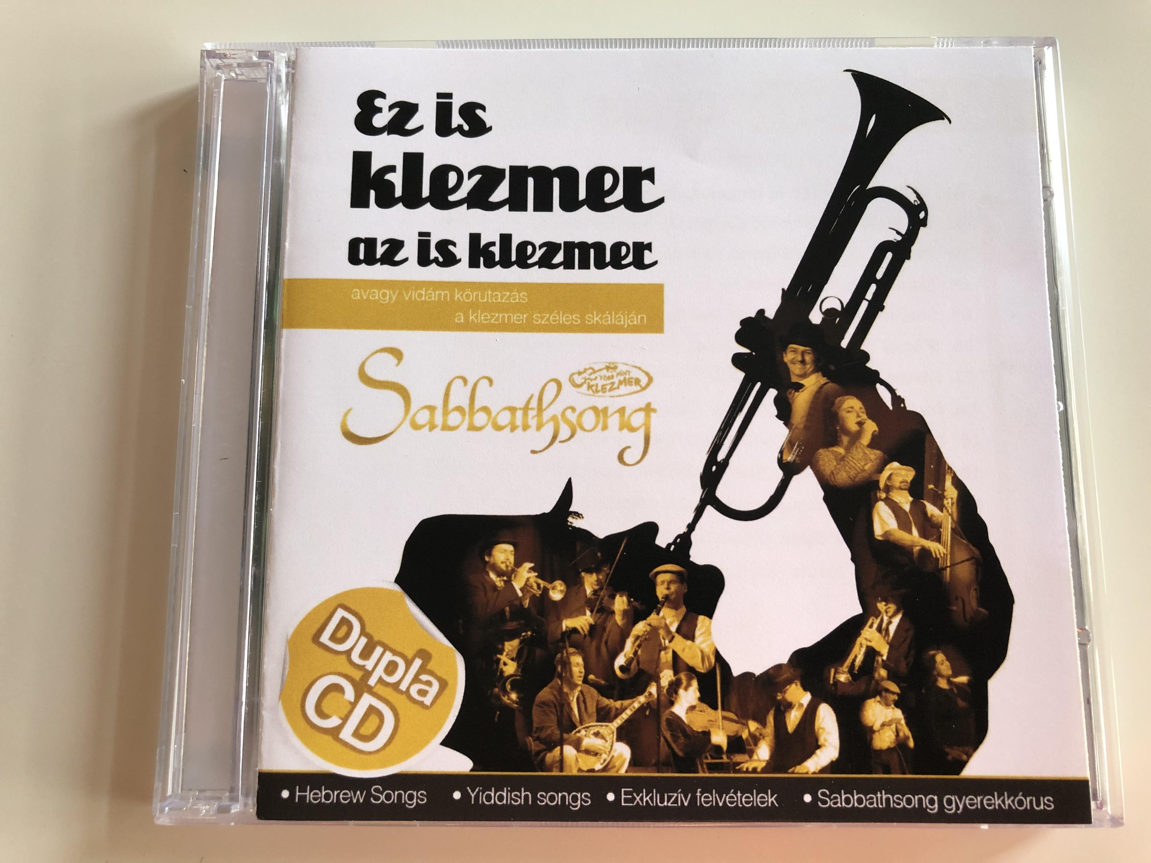 ez-is-klezmer-az-is-klezmer-sabbathsong-hebrew-song-yiddish-songs-1.jpg