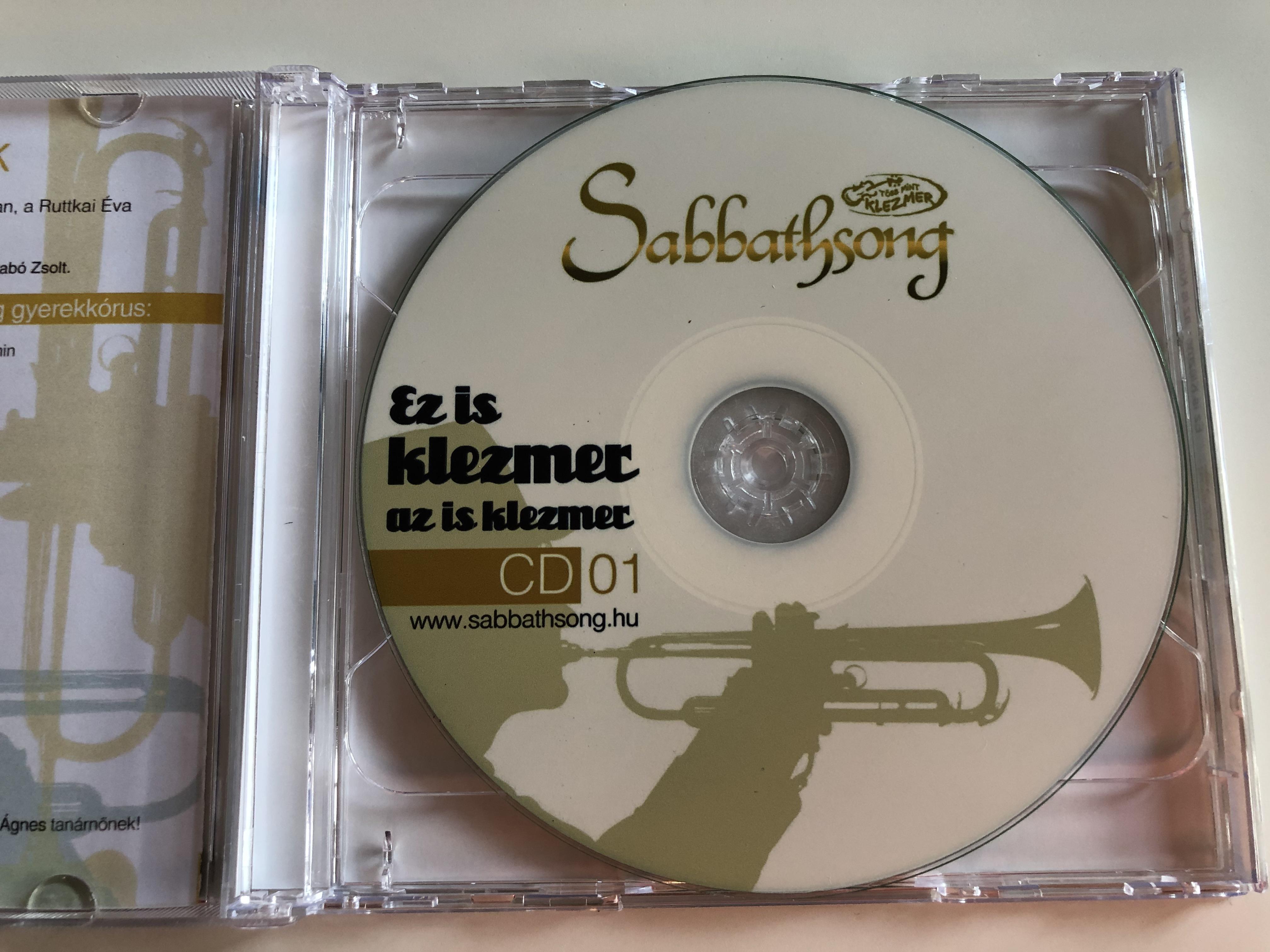 ez-is-klezmer-az-is-klezmer-sabbathsong-hebrew-song-yiddish-songs-4.jpg