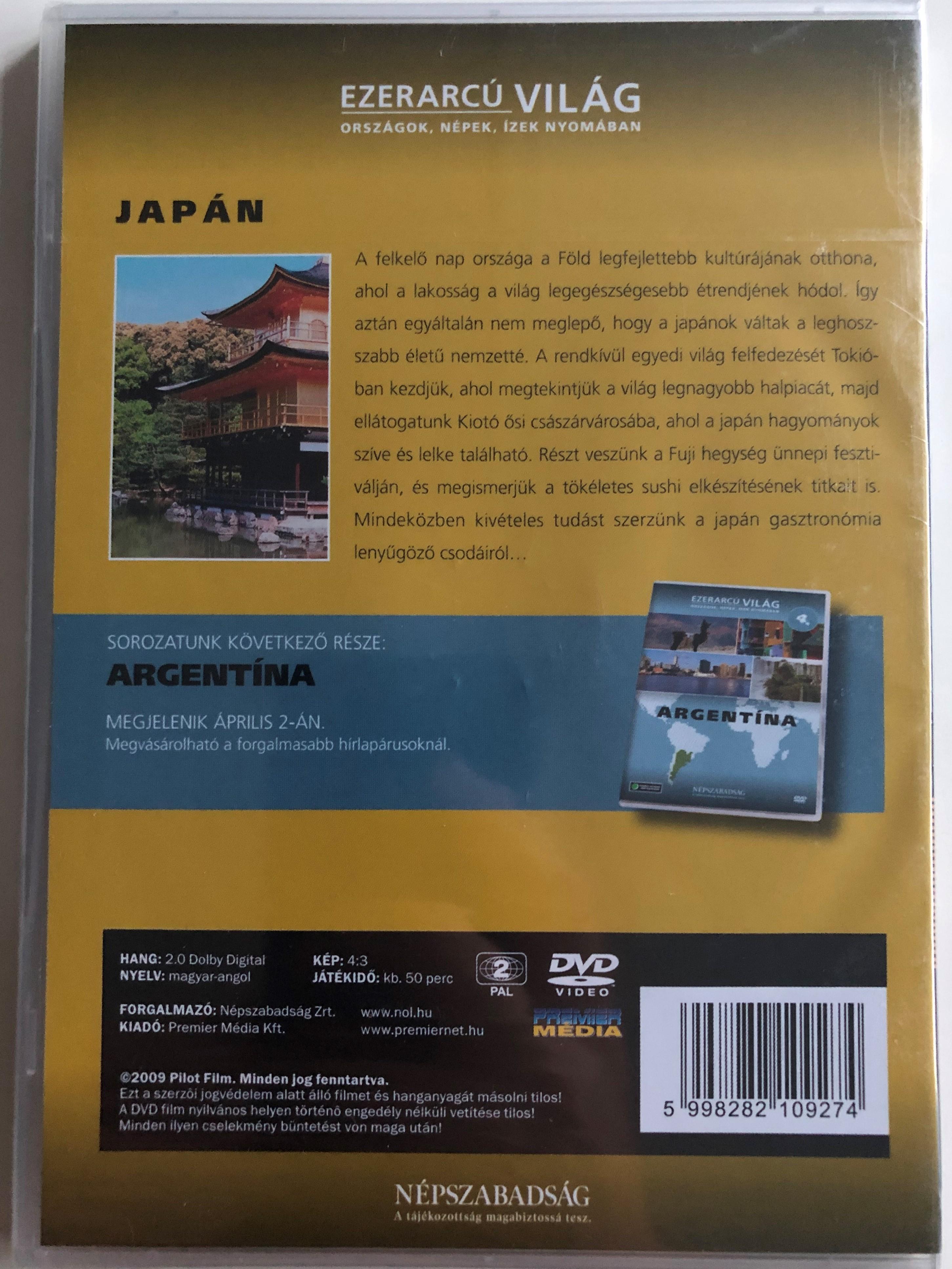 ezerarc-vil-g-vol.-3-jap-n-japan-dvd-2009-orsz-gok-n-pek-zek-nyom-ban-20-x-dvd-set-2009-n-pszabads-g-premier-media-pilot-film-documentary-series-about-our-world-2-.jpg