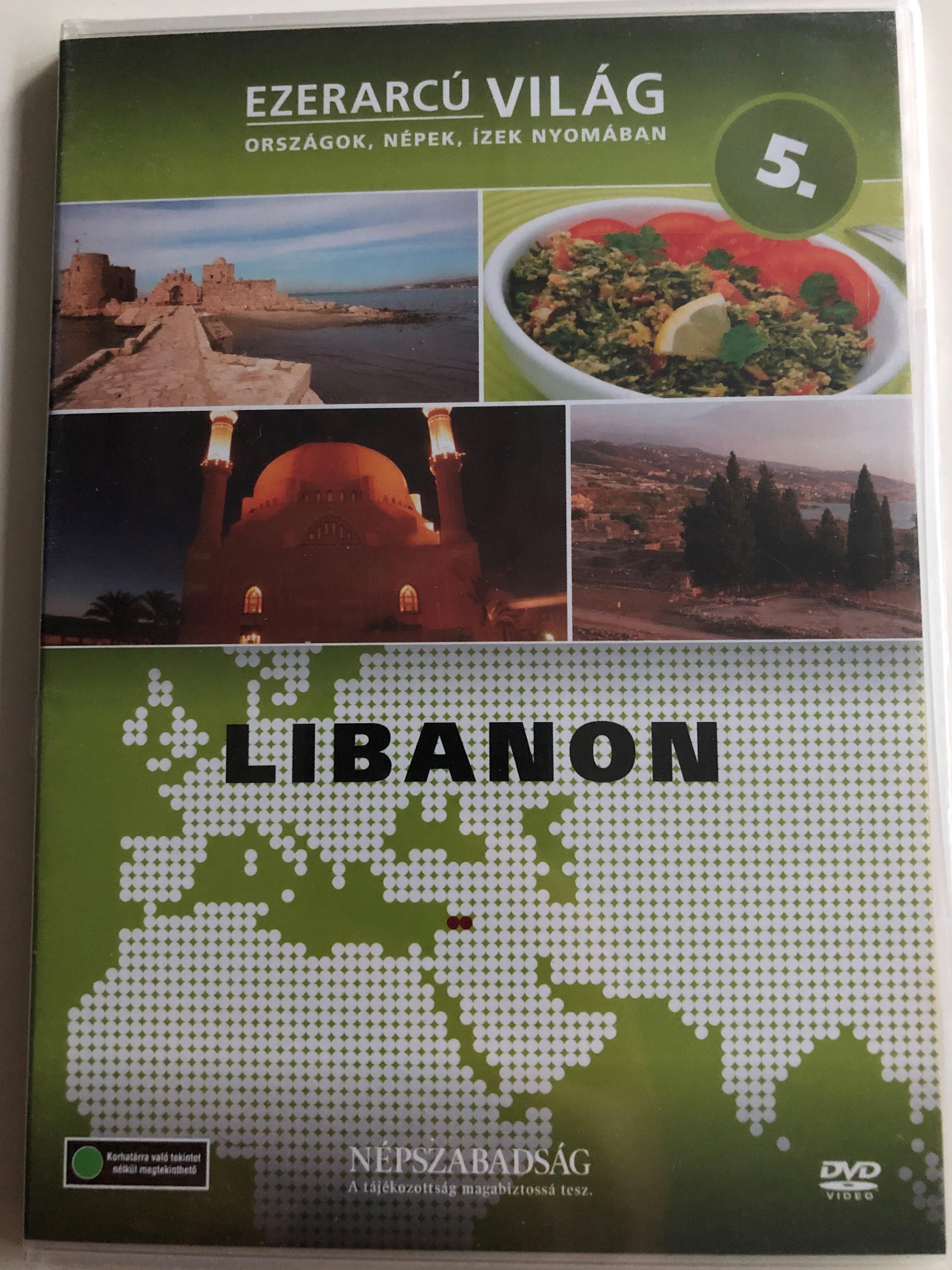 ezerarc-vil-g-vol.-5-libanon-lebanon-dvd-2009-orsz-gok-n-pek-zek-nyom-ban-20-x-dvd-set-2009-n-pszabads-g-premier-media-pilot-film-documentary-series-about-our-world-1-.jpg