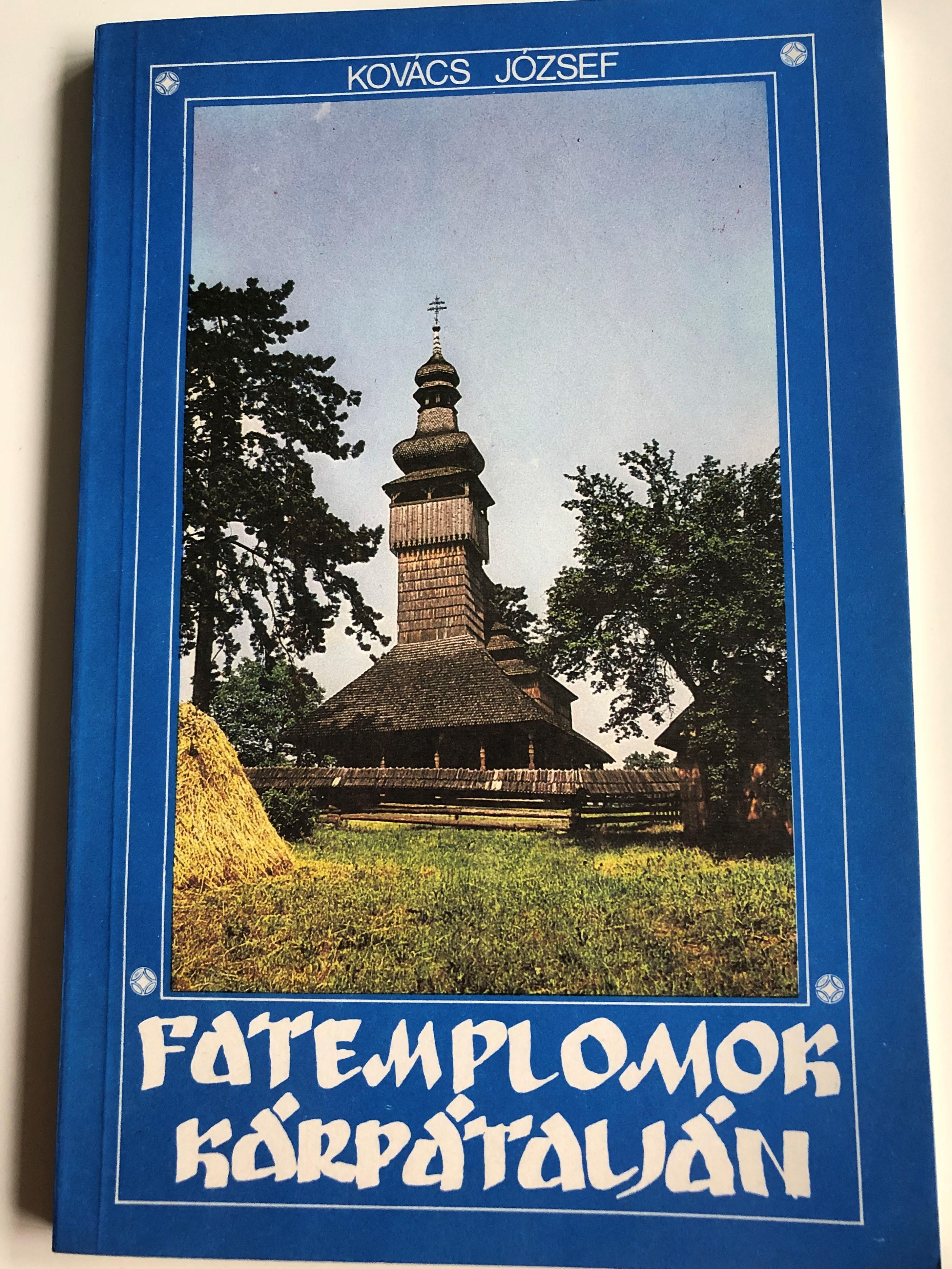 fatemplomok-k-rp-talj-n-by-kov-cs-j-zsef-wooden-church-building-in-transcarpathia-tk-1990-1-.jpg