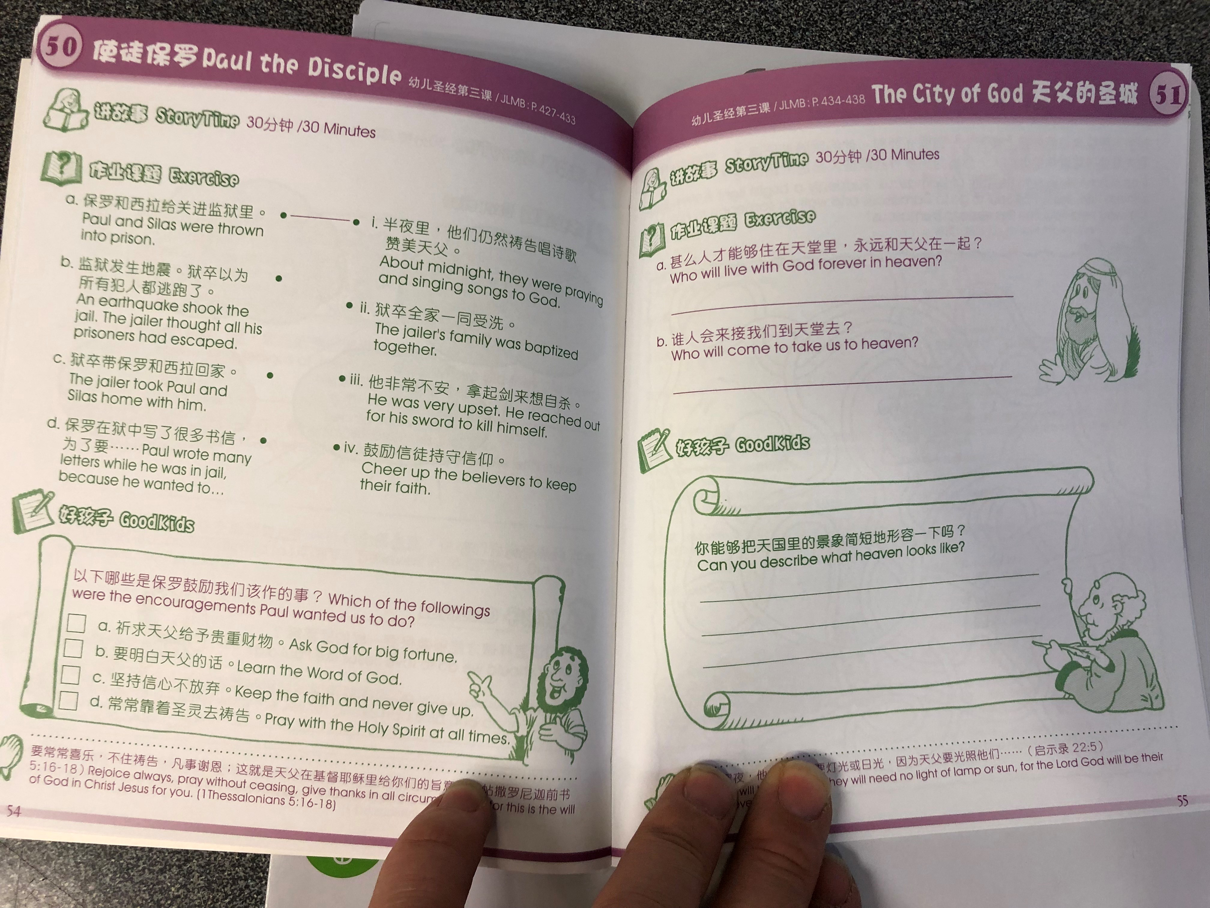 feed-my-lambs-52-week-study-lesson-for-children-chinese-english-10-.jpg