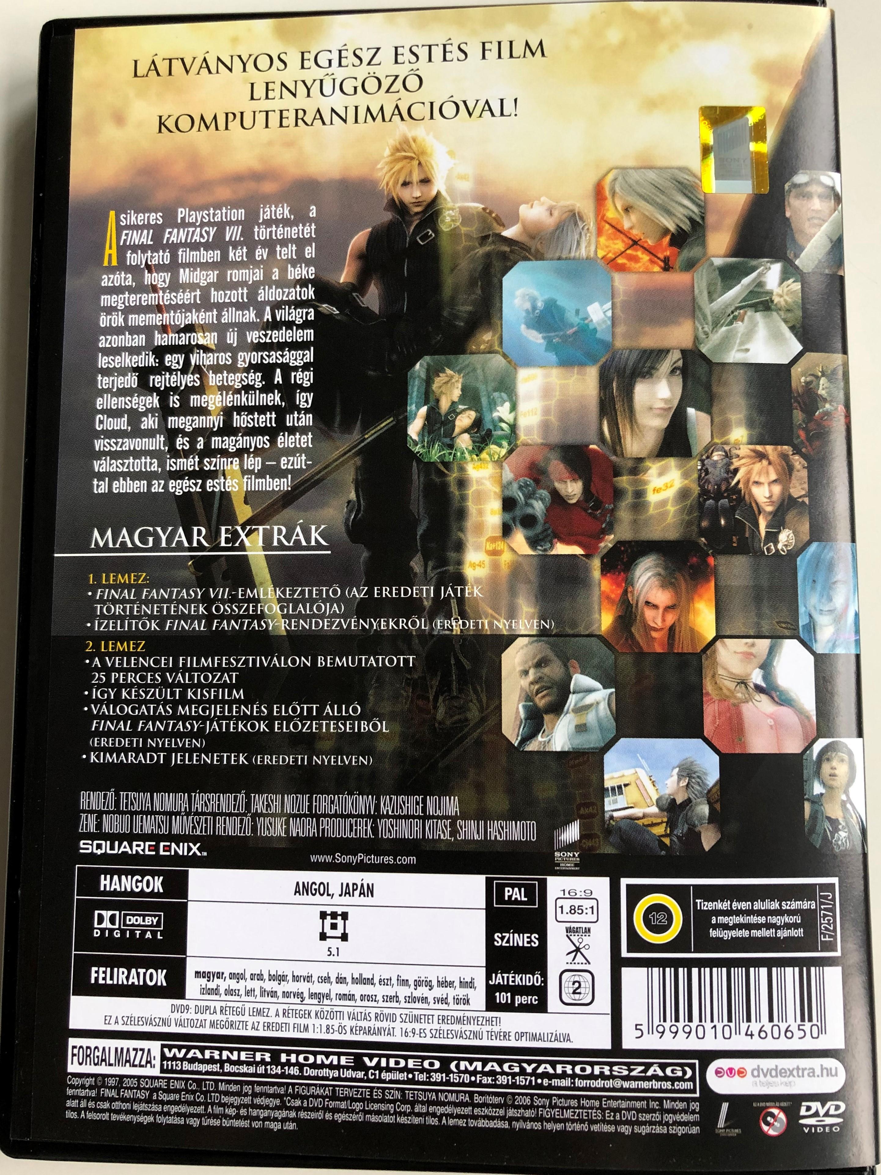 final-fantasy-vii-advent-children-dvd-cloud-visszat-r-duplalemezes-extra-v-ltozat-directed-by-tetsuya-nomura-3.jpg