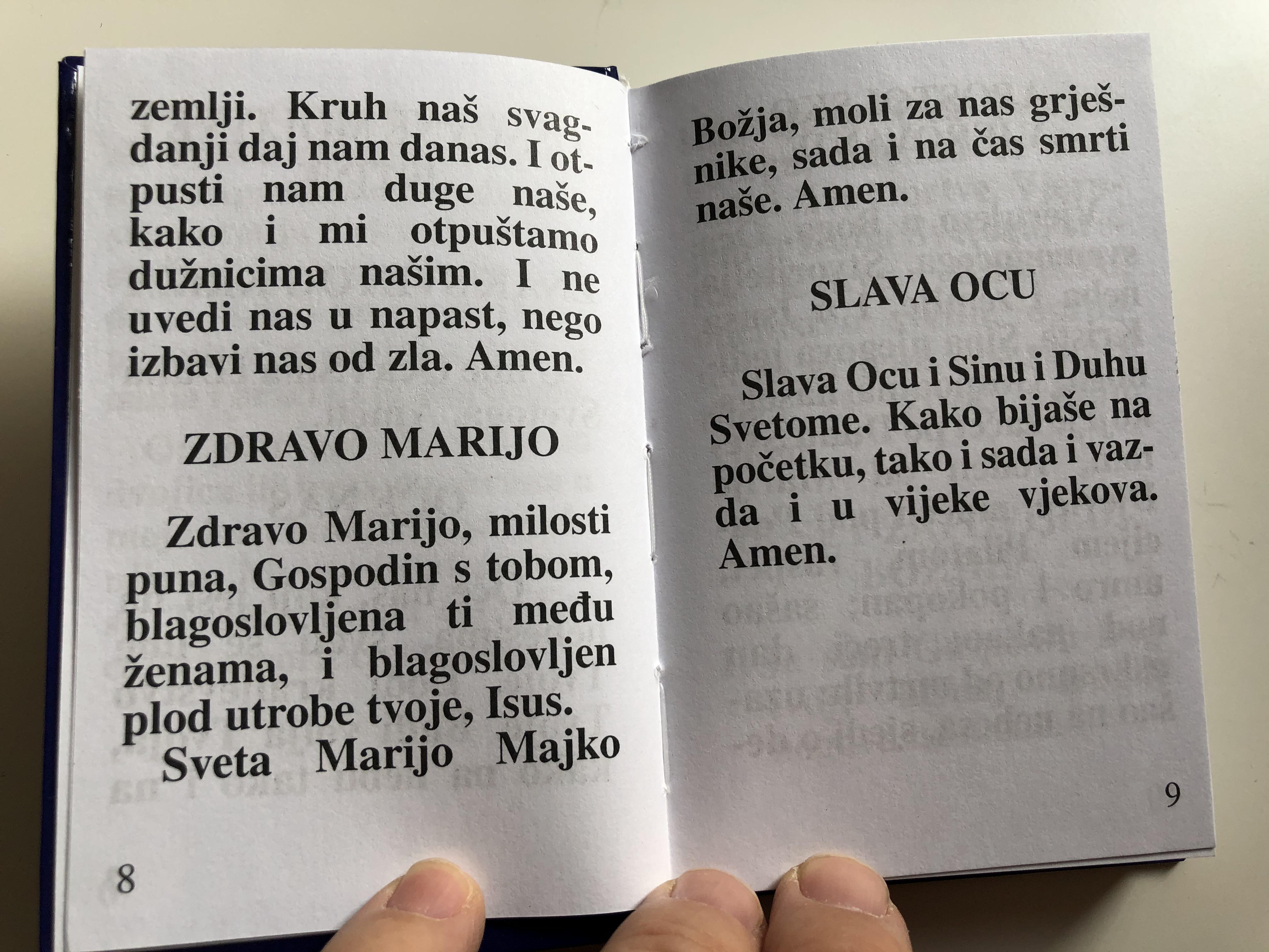 gospodin-moj-i-bog-moj-by-ivan-zirdum-my-lord-and-my-god-4.jpg