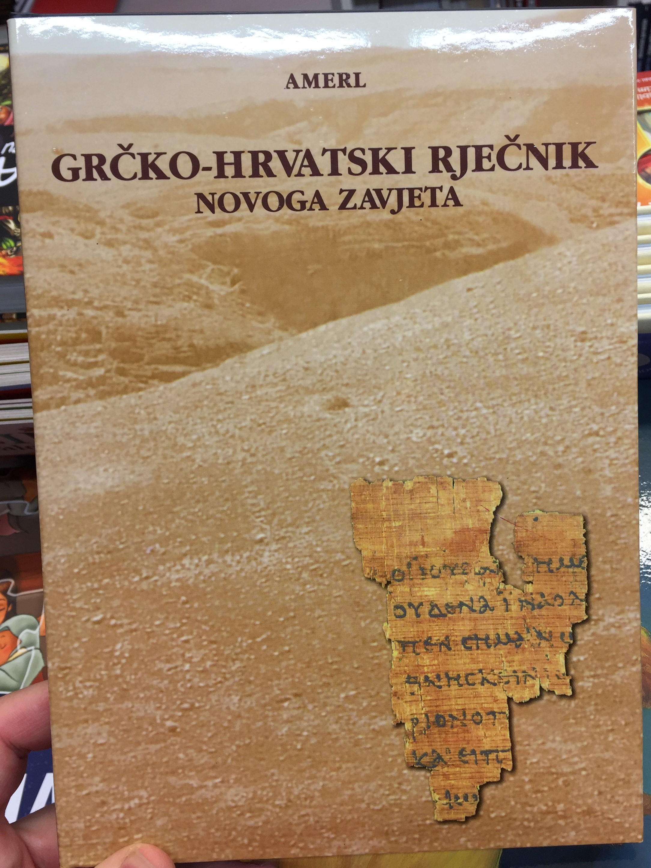 gr-ko-hrvatski-rje-nik-novoga-zavjeta-by-rudolf-amerl-1.jpg