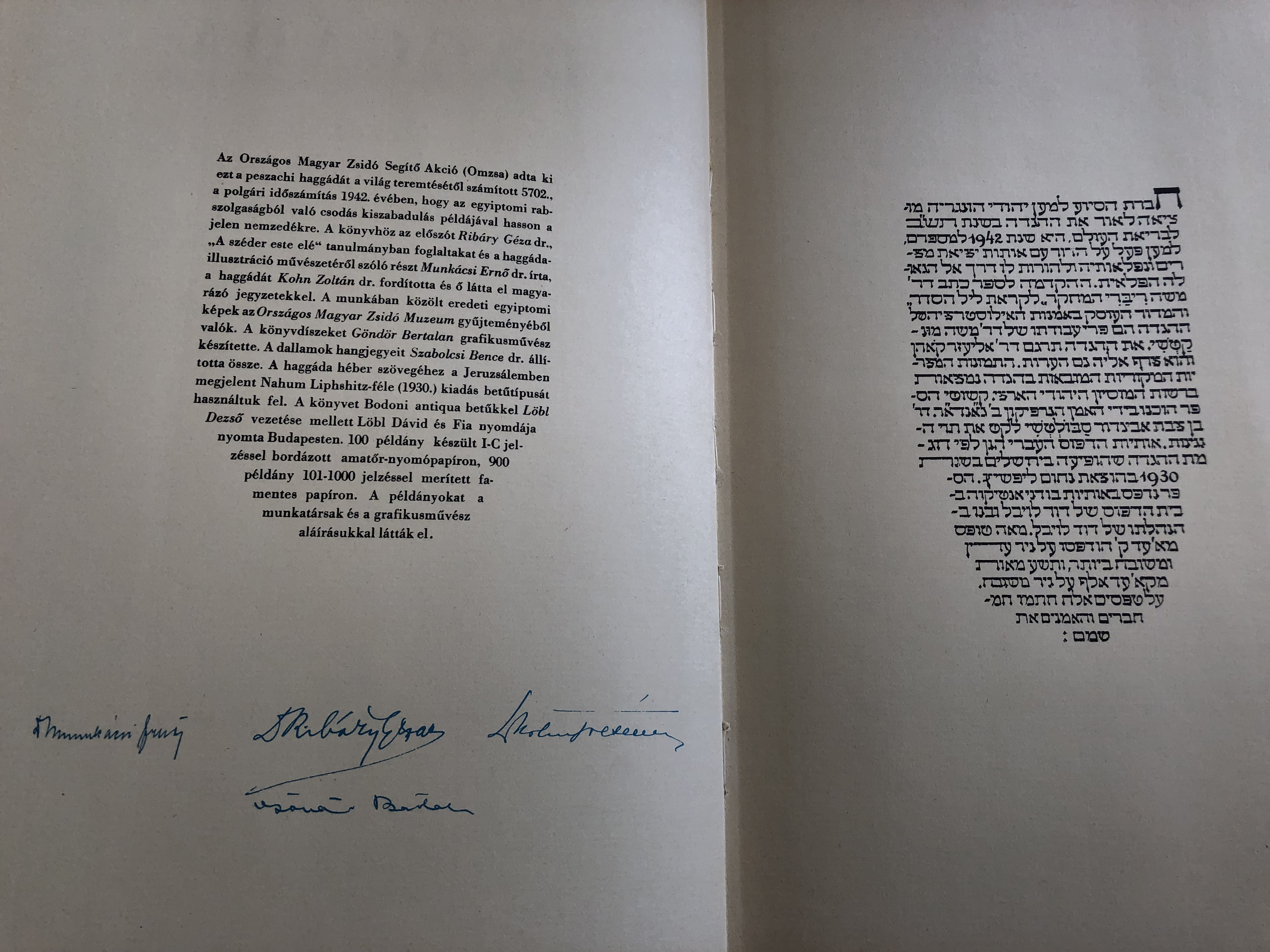 hagg-da-o.m.z.s.a-pesah-haggadah-the-order-of-the-passover-seder-hebrew-hungarian-bilingual-edition-the-story-of-the-exodus-prayers-psalms-and-hyms-translated-by-kohn-zolt-n-4-.jpg