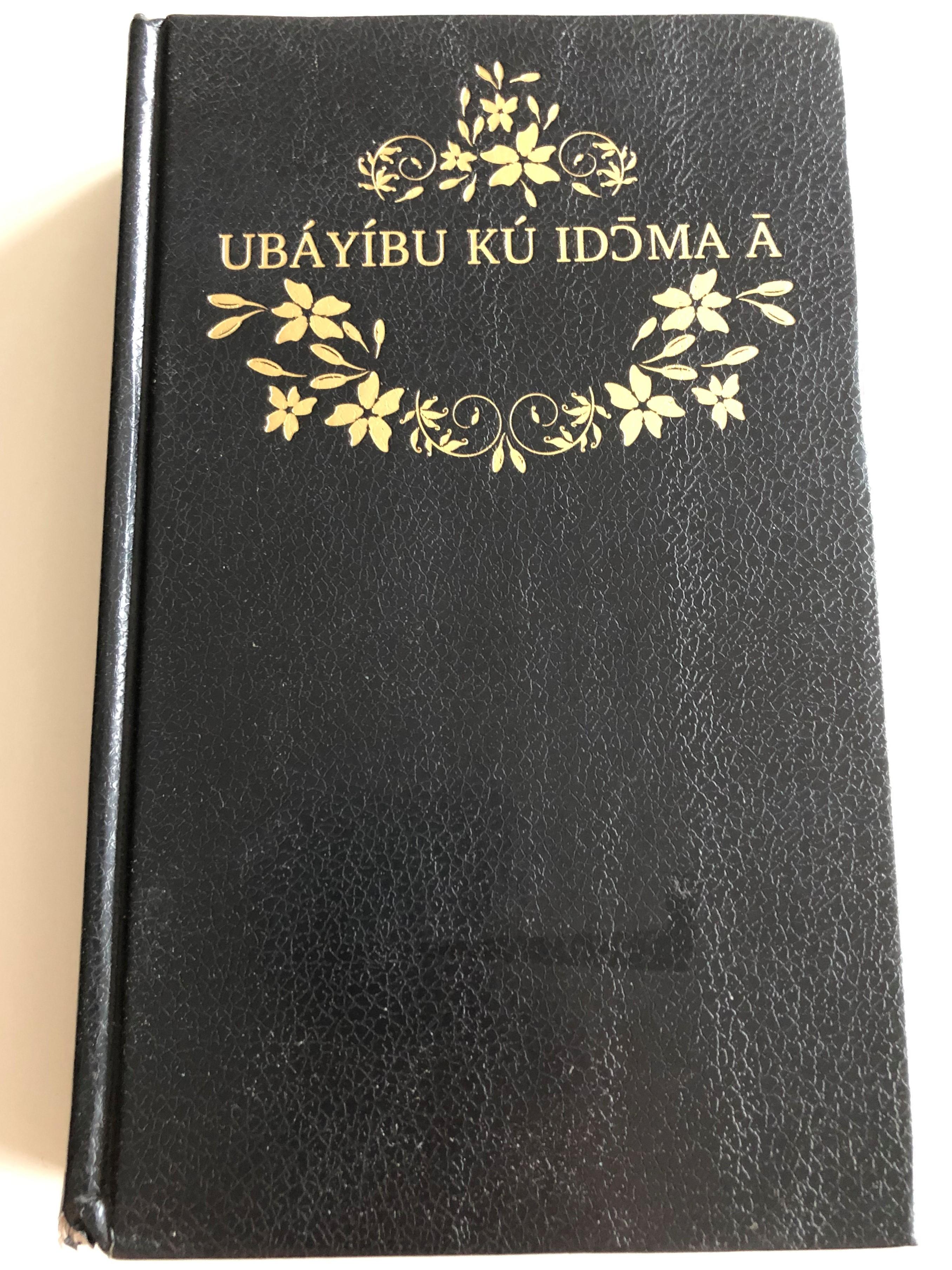 holy-bible-in-idoma-ub-y-bu-k-idoma-a-1.jpg