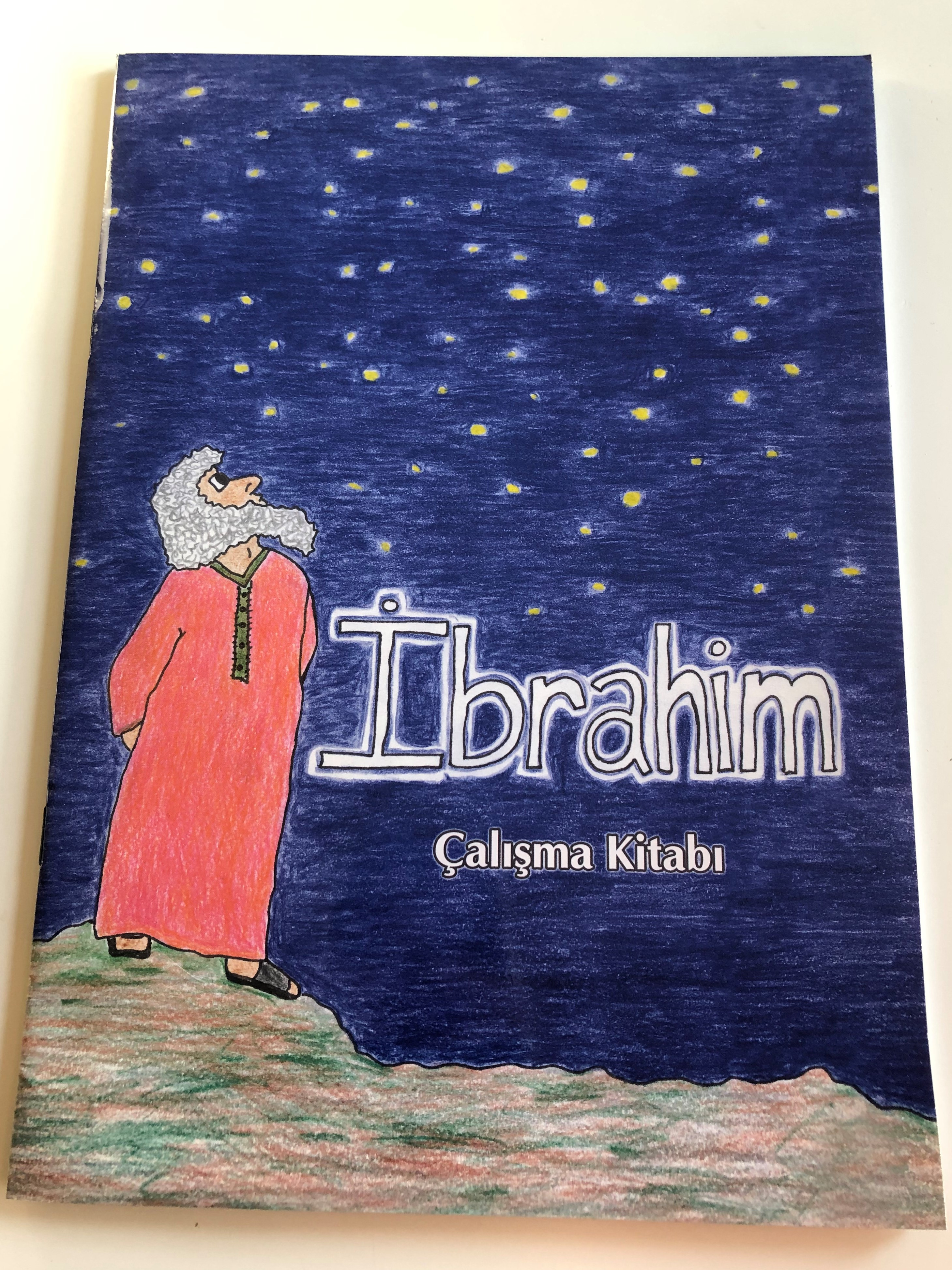 ibrahim-al-ma-k-tab-abraham-turkish-language-coloring-book-workbook-1.jpg