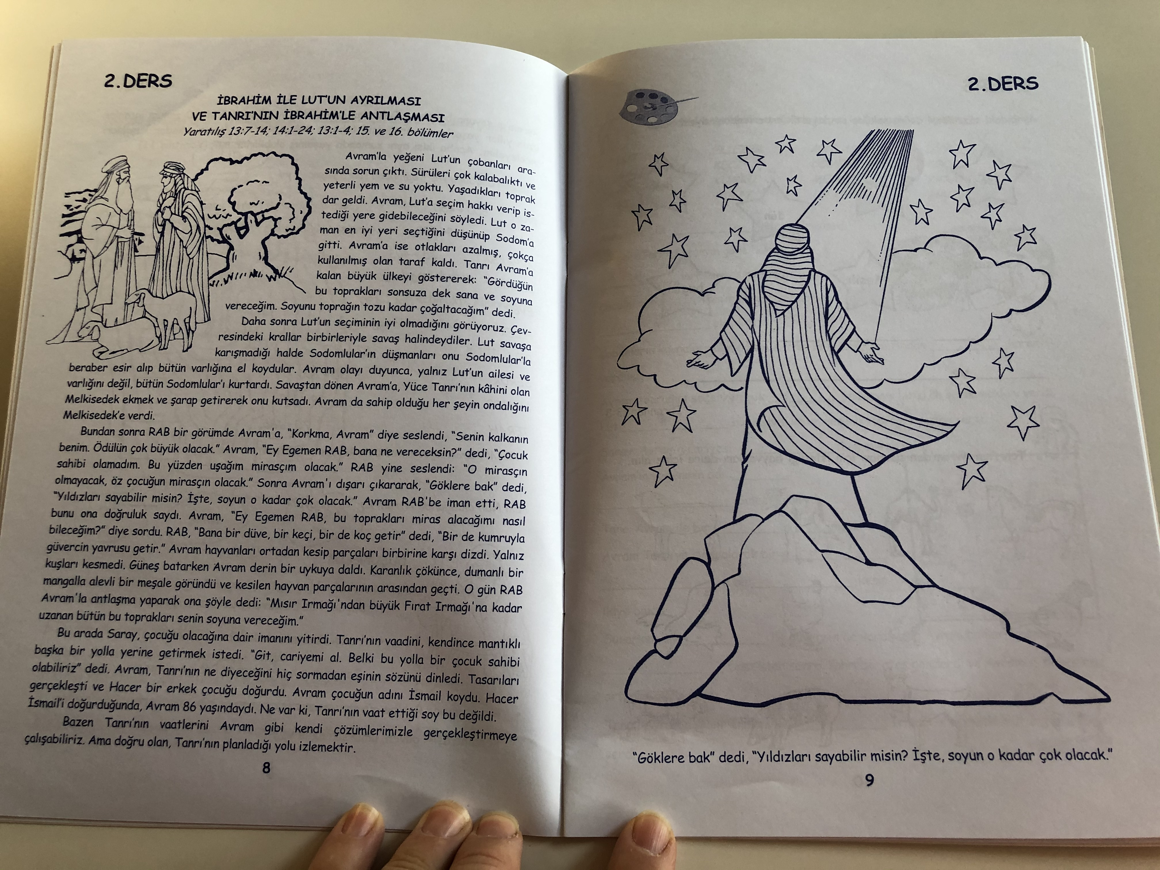 ibrahim-al-ma-k-tab-abraham-turkish-language-coloring-book-workbook-4.jpg