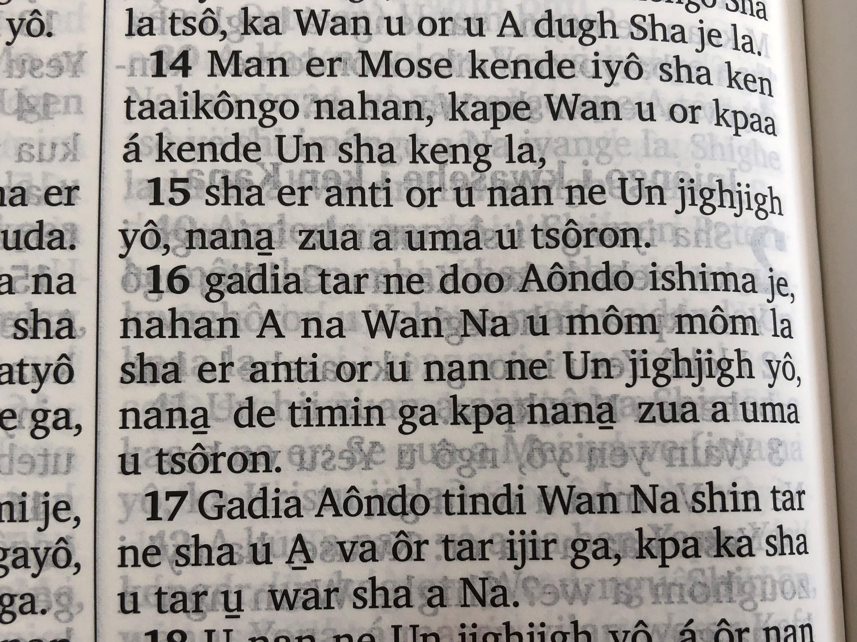 icighan-bibilo-holy-bible-in-tiv-language-hardcover-black-bsn.jpg