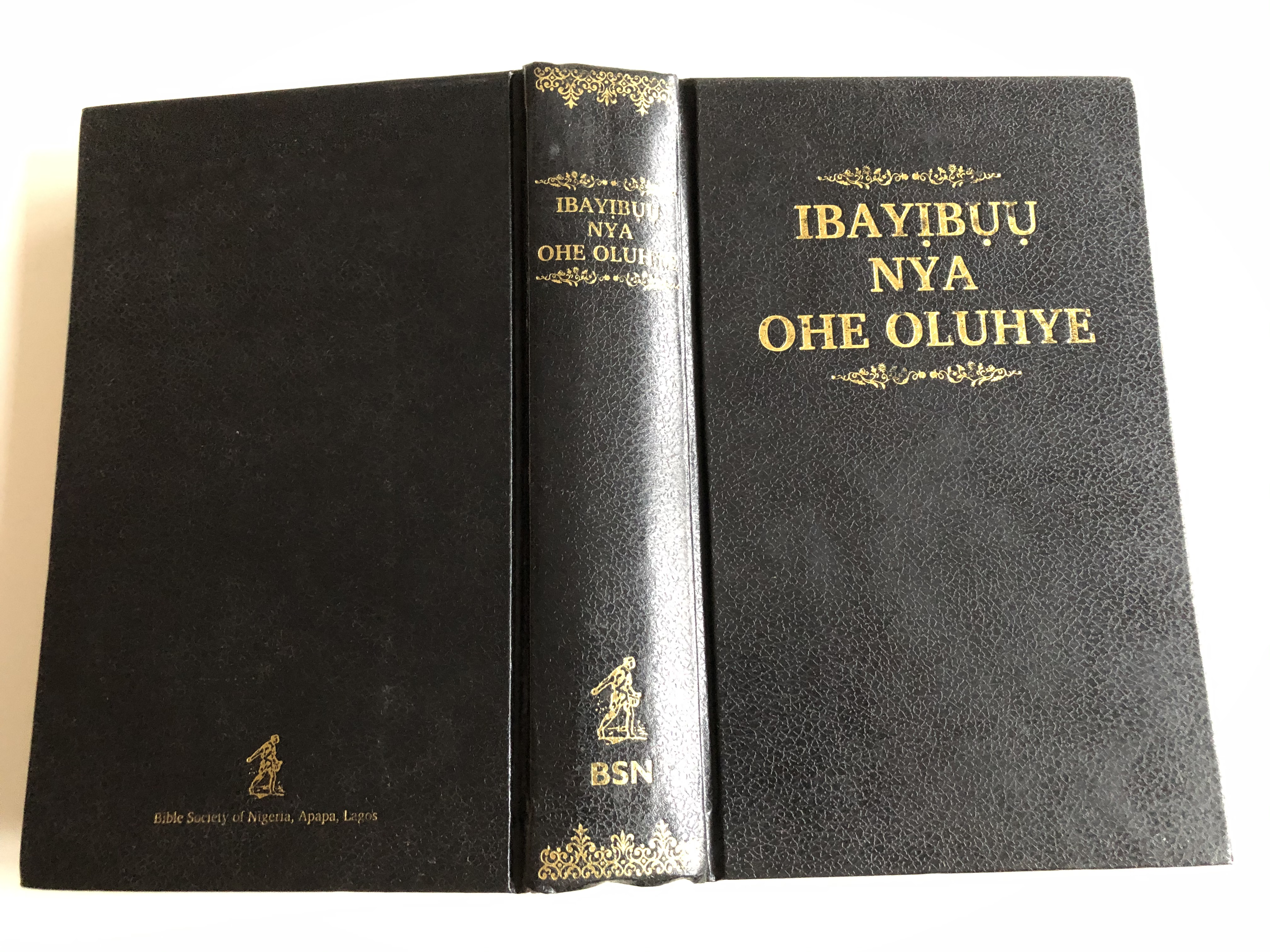 igede-holy-bible-ibayibuu-nya-oluhye-bible-society-of-nigeria-2013-17.jpg