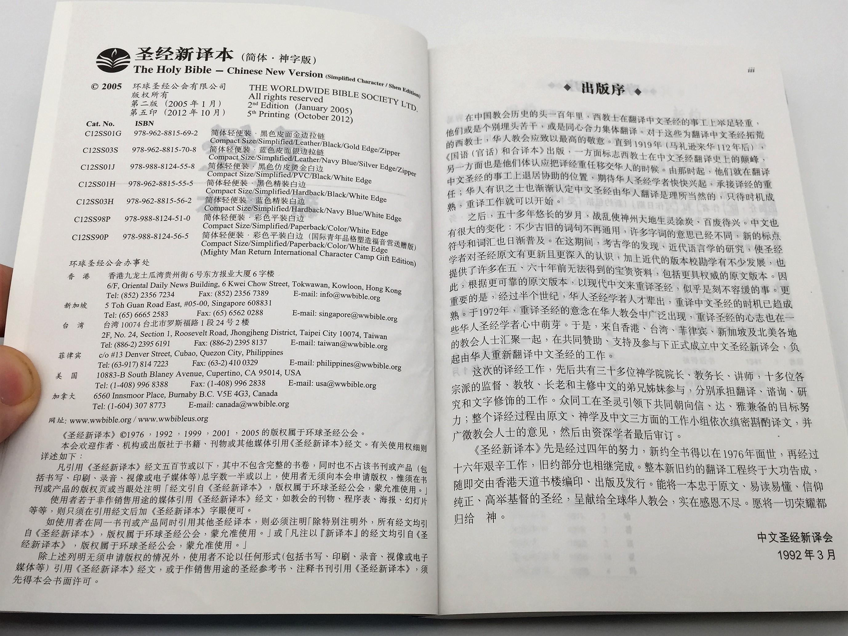 img-9386.jpg