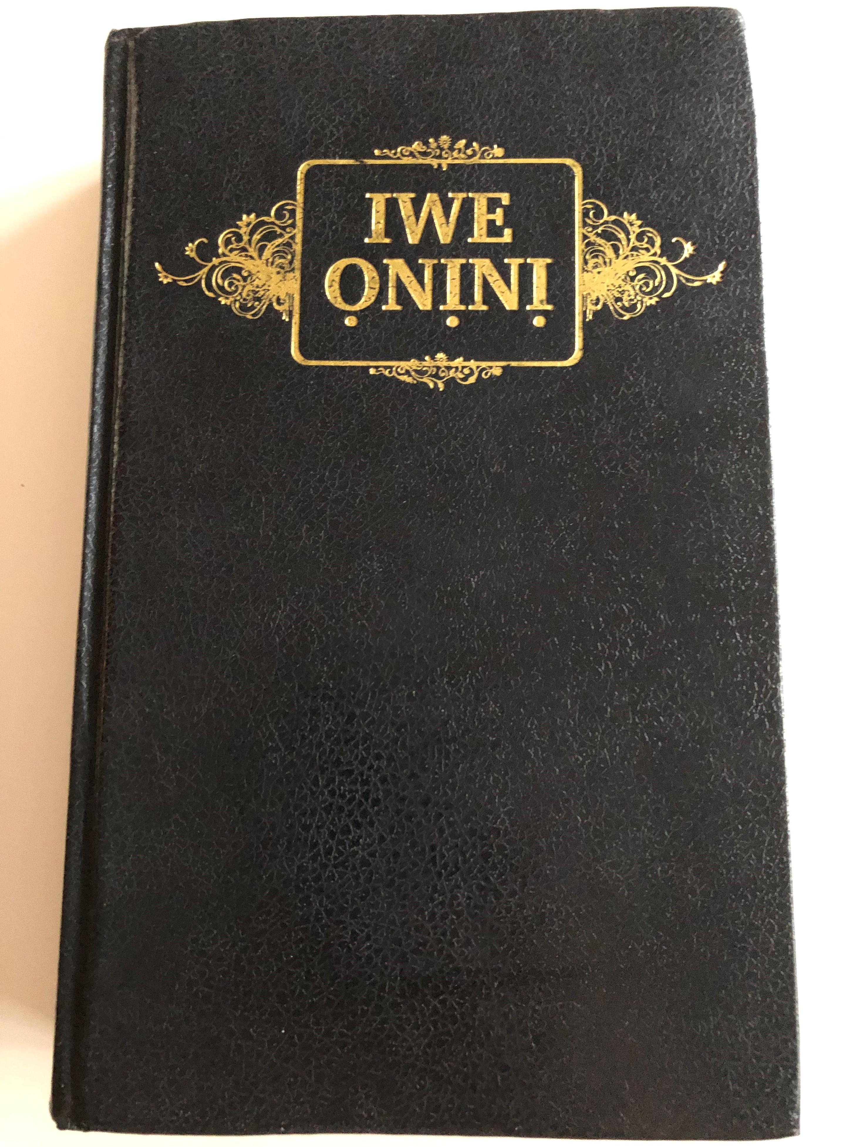 iwe-onini-the-holy-bible-in-ebira-language-1.jpg