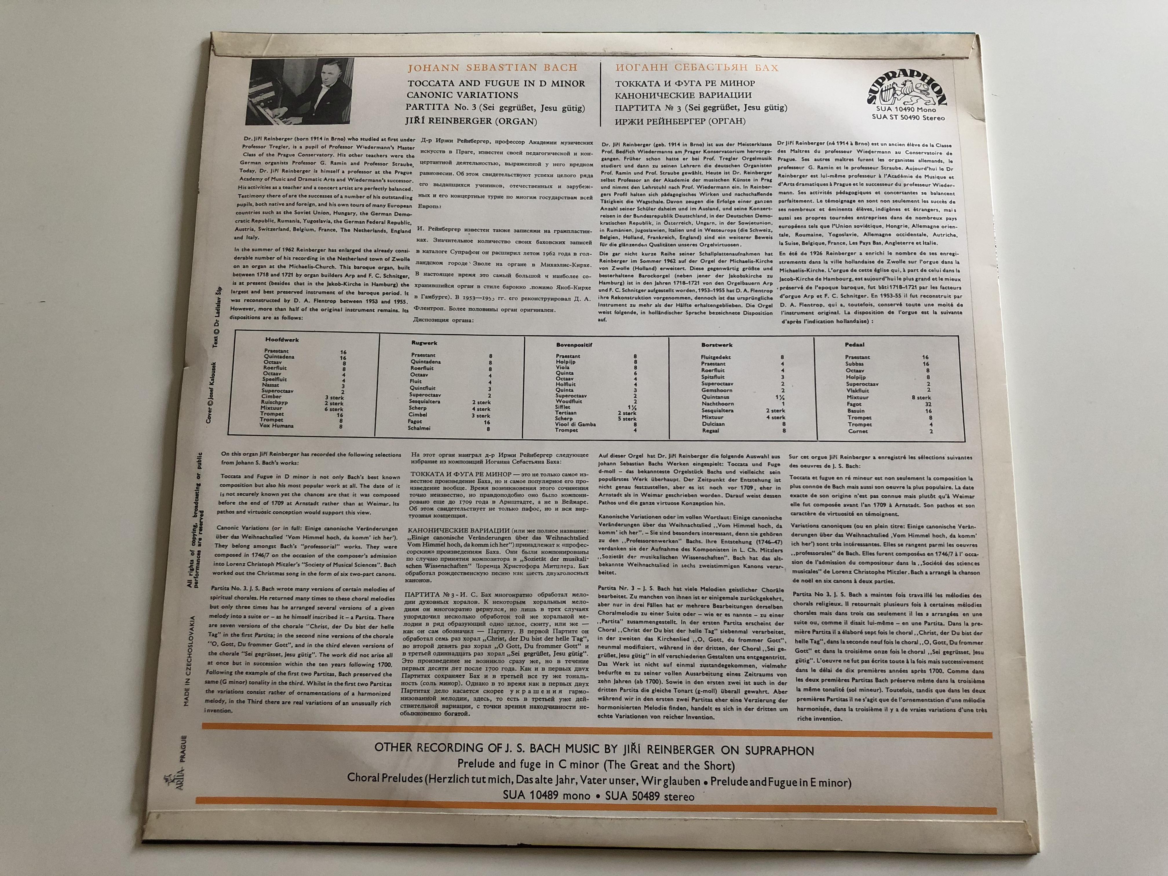j-s-bach-organ-music-toccata-and-fugue-in-d-minor-partita-no.3-canonic-variations-ji-reinberger-supraphon-lp-stereo-sua-st-50490-sua-10490-2-.jpg