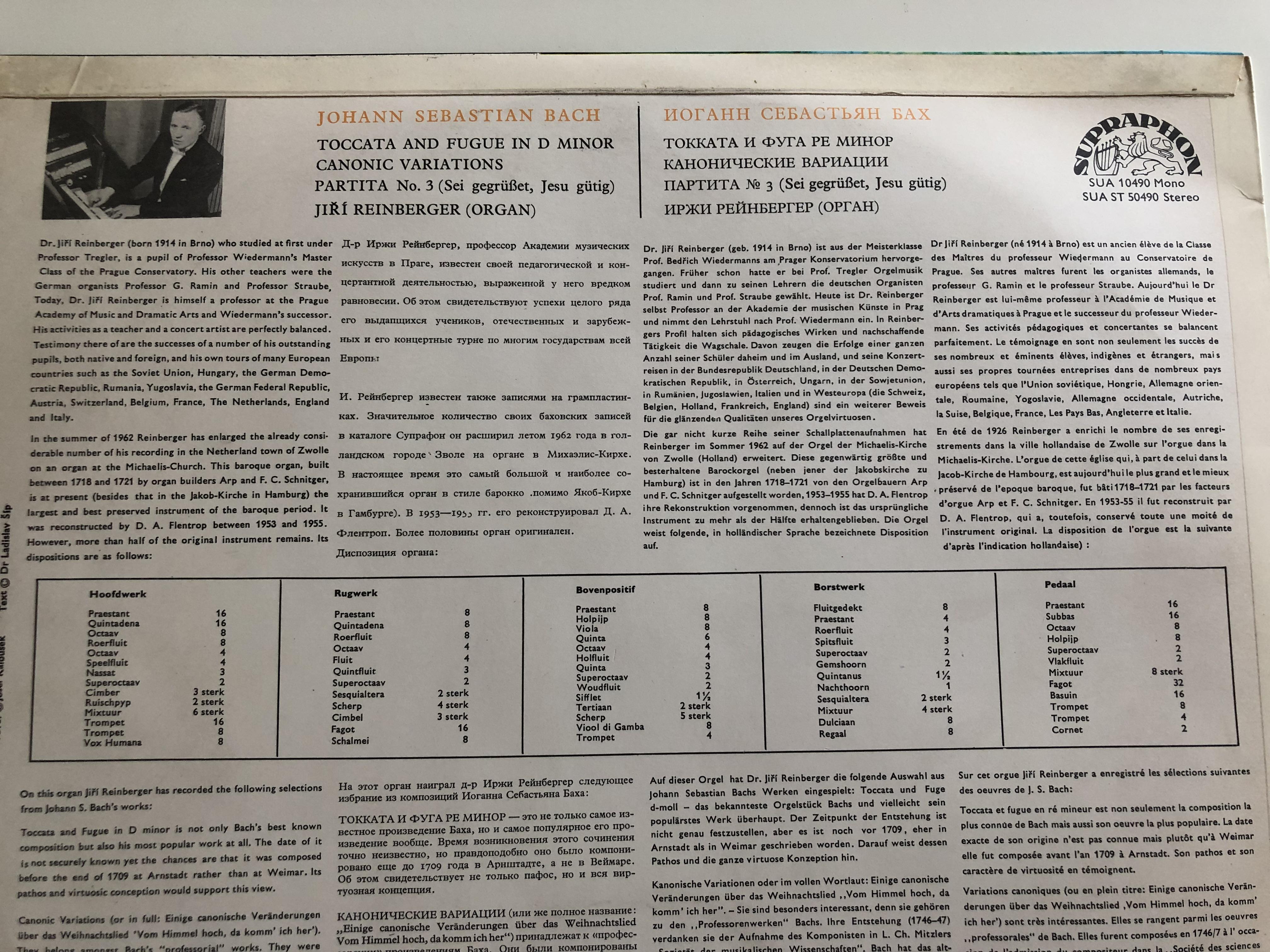 j-s-bach-organ-music-toccata-and-fugue-in-d-minor-partita-no.3-canonic-variations-ji-reinberger-supraphon-lp-stereo-sua-st-50490-sua-10490-3-.jpg