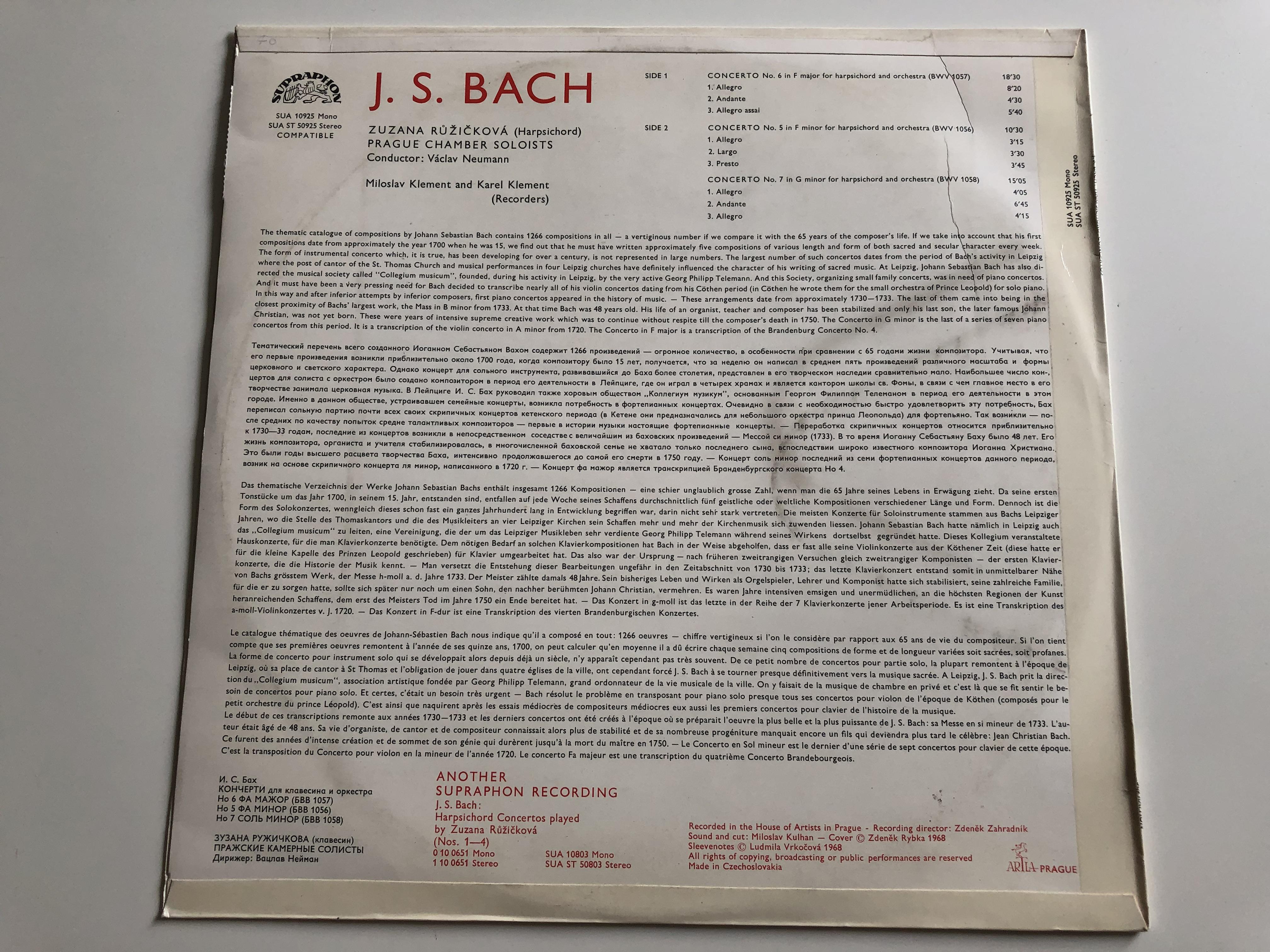 j.-s.-bach-harpsichord-concertos-nos.-v-in-f-minor-vi-in-f-major-vii-in-g-minor-zuzana-r-i-kov-prague-chamber-soloists-conductor-v-clav-neumann-supraphon-lp-sua-10925-sua-st-50.jpg