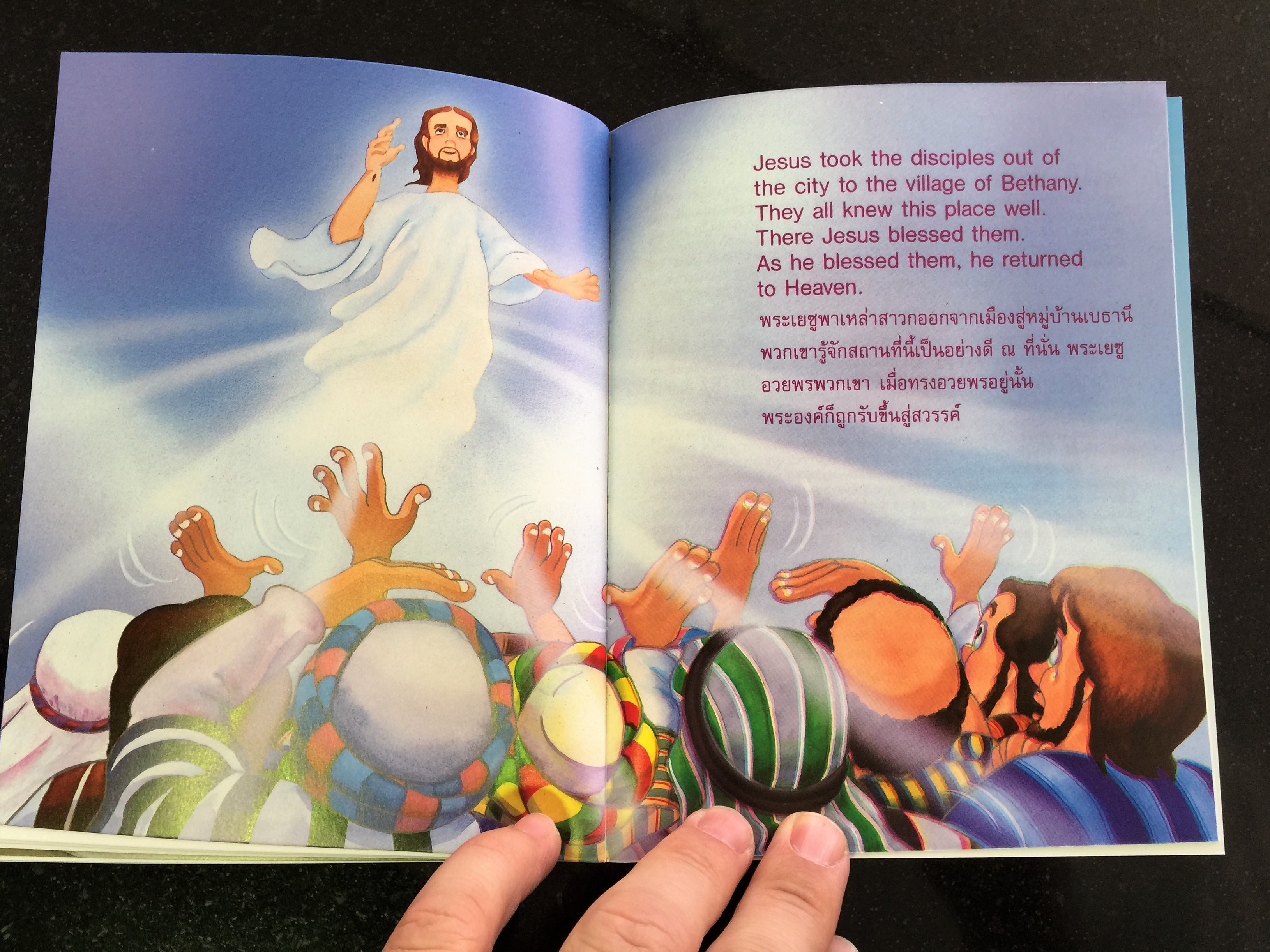 jesus-is-alive-15-.jpg