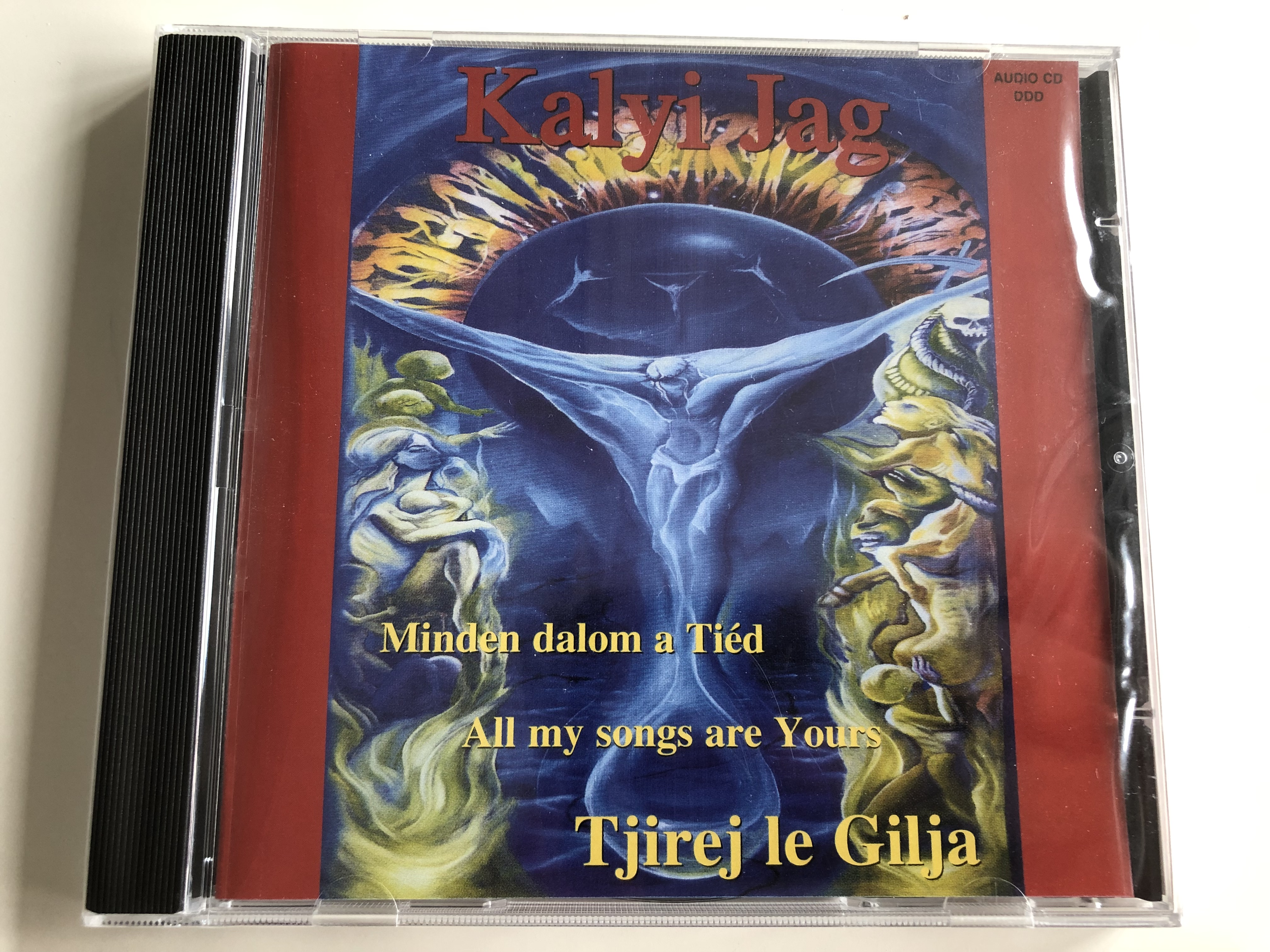 kalyi-jag-minden-dalom-a-ti-d-all-my-songs-are-yours-tjirej-le-gilja-audio-cd-068-2-music-text-by-sir-guszt-v-varga-1-.jpg