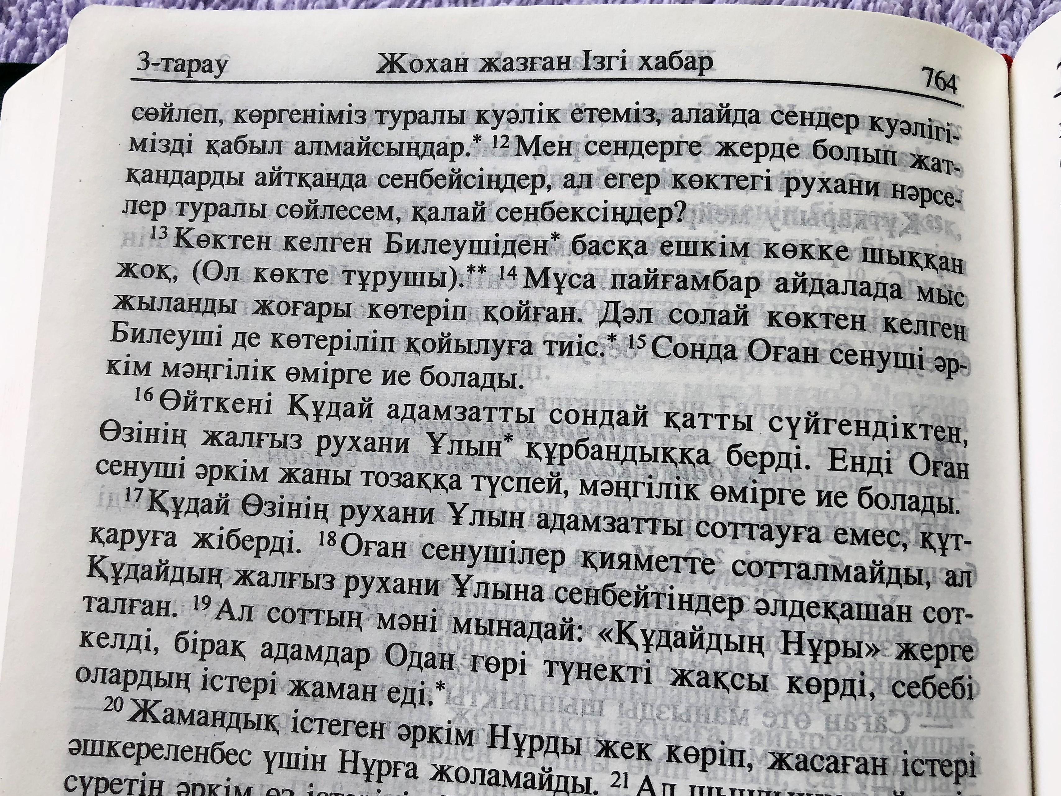 kazakh-bible-qazaq-natively-qazaq-tili-16-.jpg