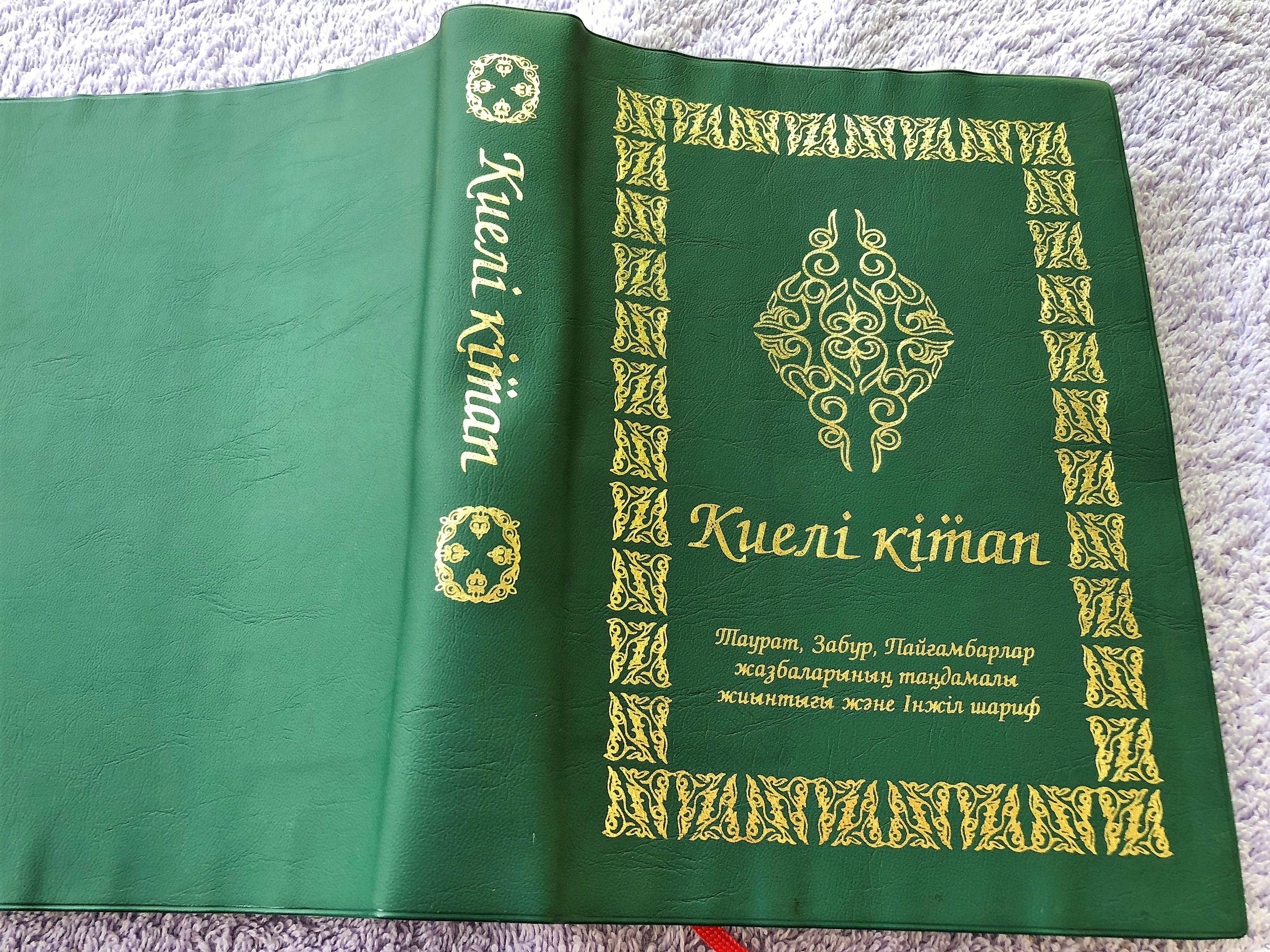 kazakh-bible-qazaq-natively-qazaq-tili-3-.jpg