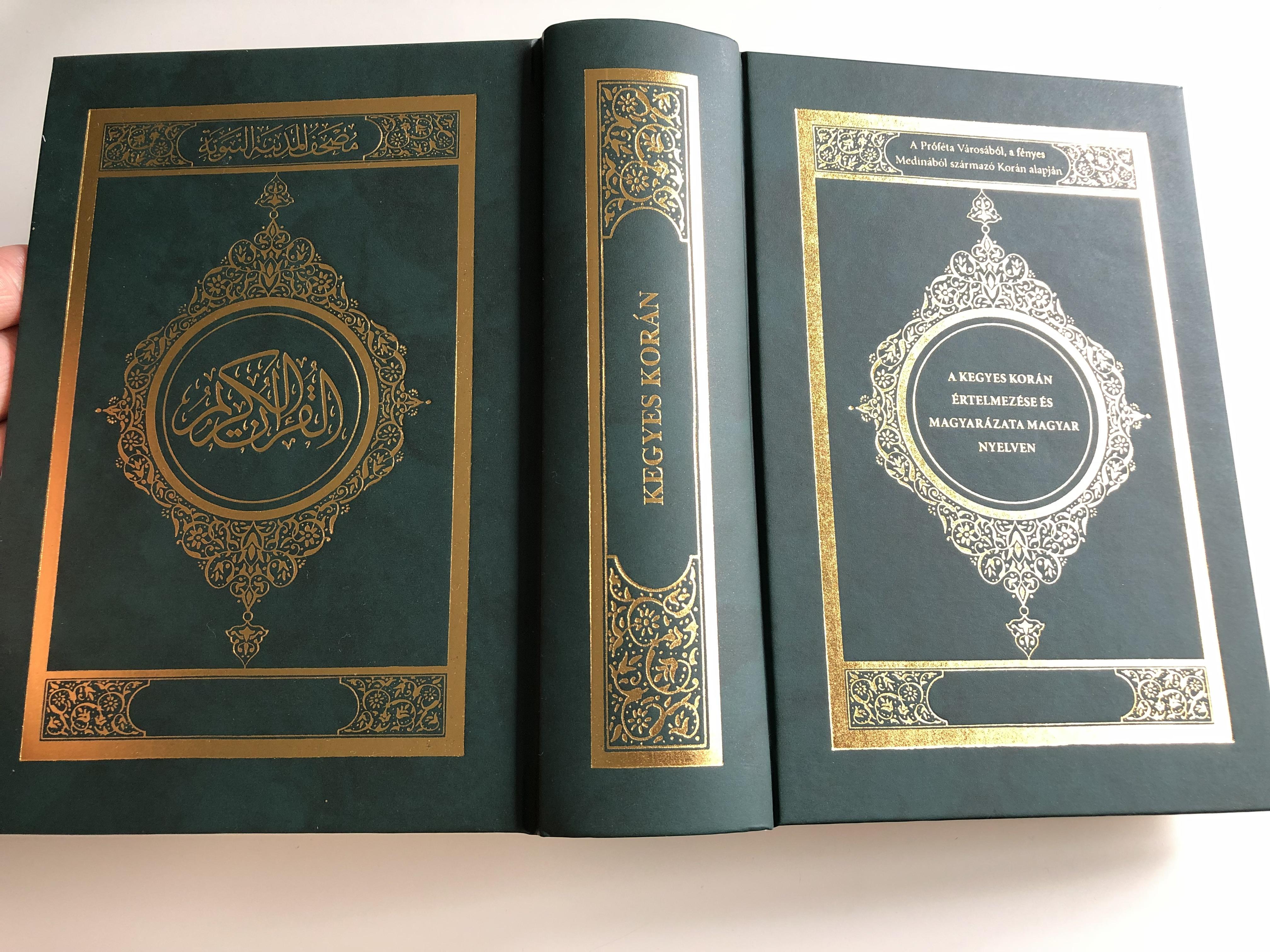 kegyes-kor-n-hungarian-interpretation-of-the-qur-an-a-pr-f-ta-v-ros-b-lm-a-f-nyes-medin-b-l-sz-rmaz-kor-n-alapj-n-hardcover-2010-hanif-iszl-m-3-.jpg