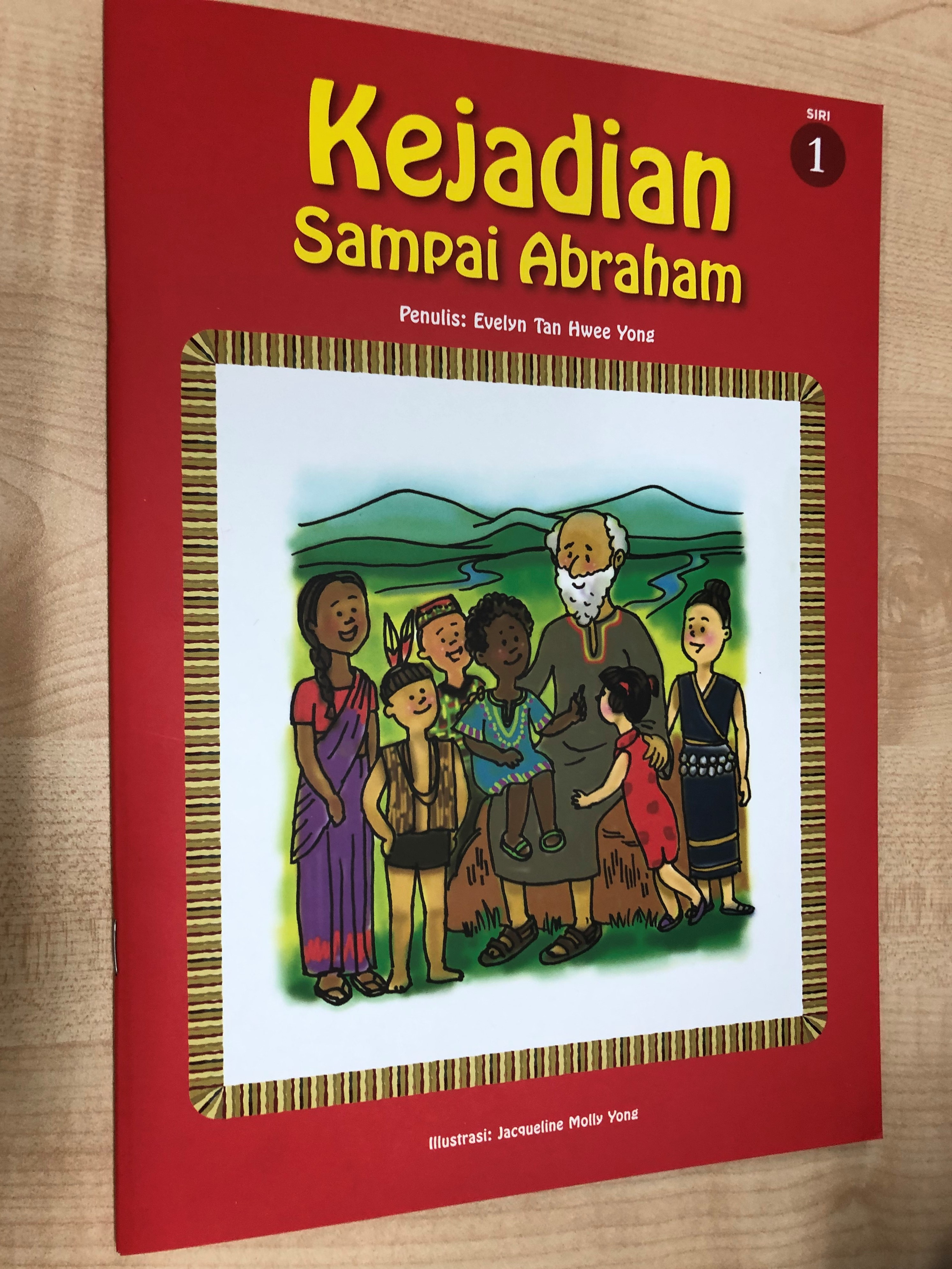 kejadian-sampai-abraham-from-creation-to-abraham-in-malay-language-evelyn-tan-hwee-yong-paperback-2017-1-.jpg
