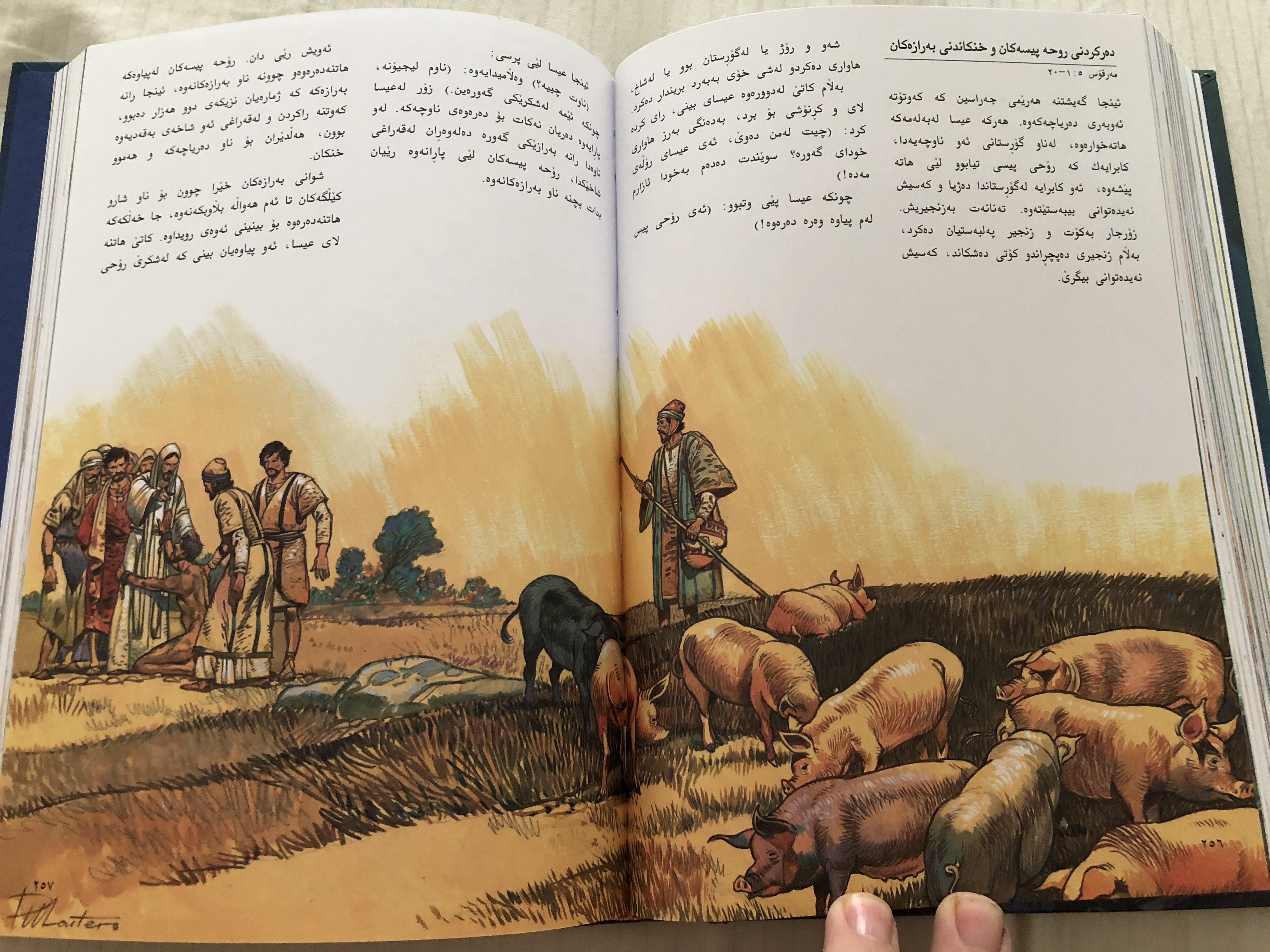 kurdish-children-s-bible-10-.jpg