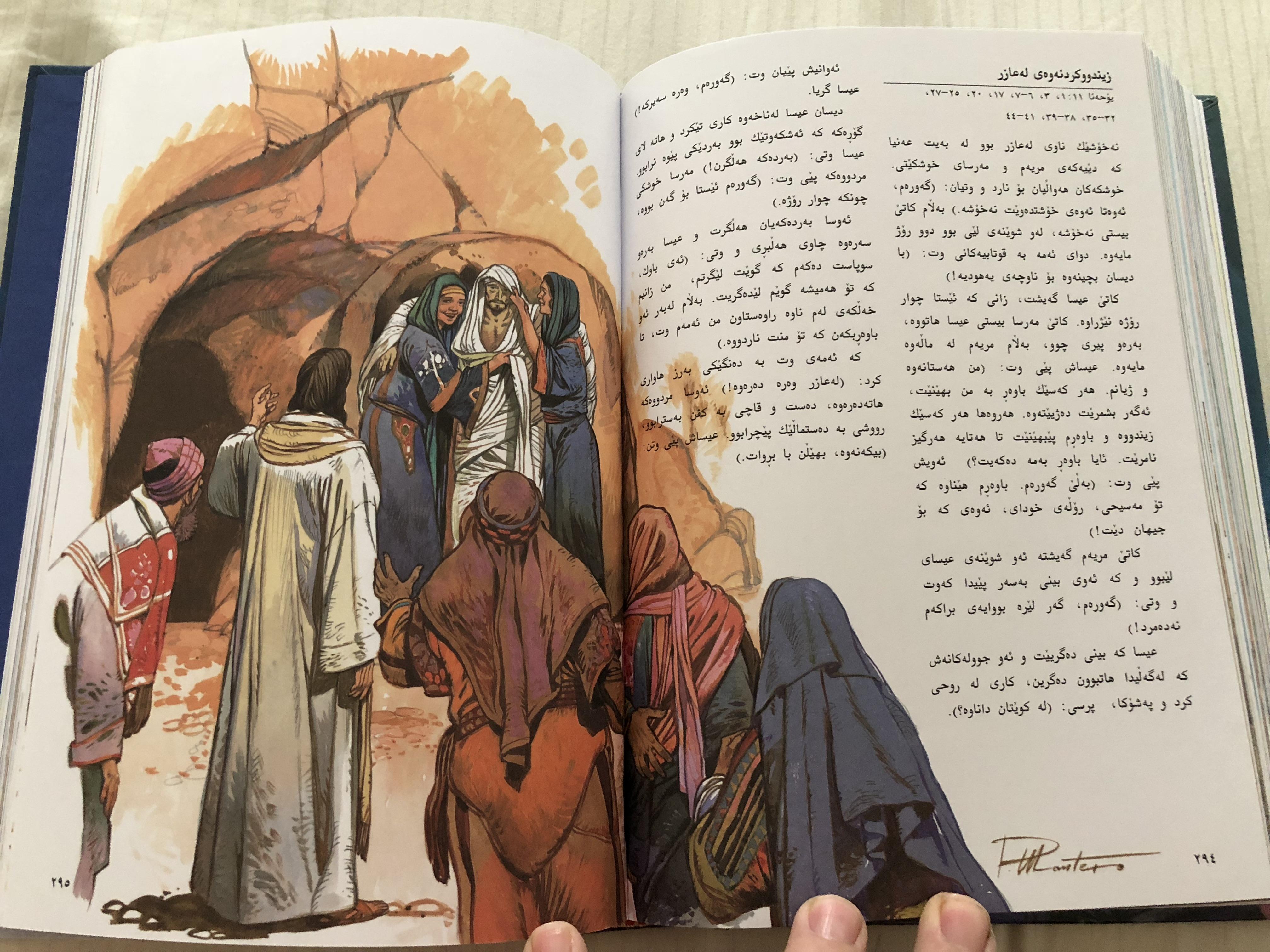 kurdish-children-s-bible-11-.jpg