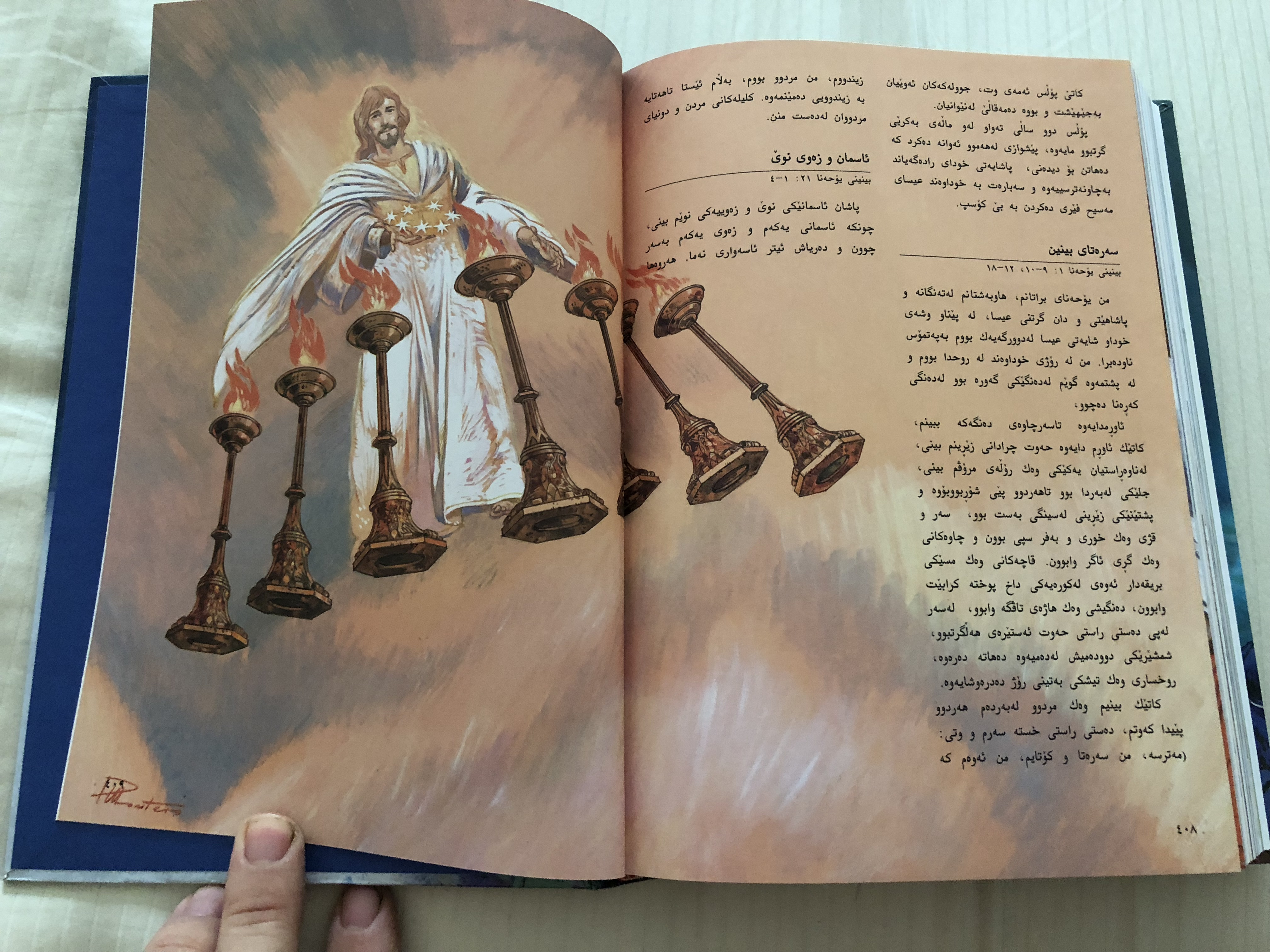 kurdish-children-s-bible-15-.jpg
