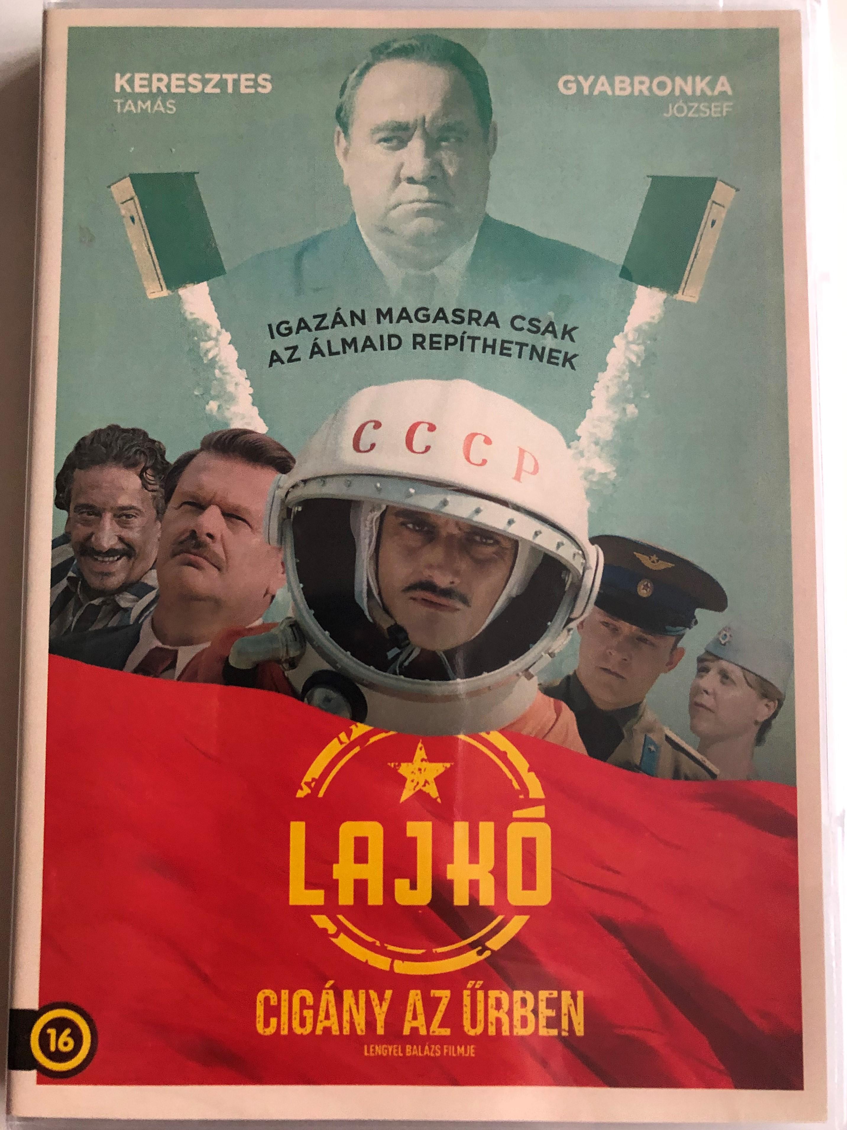 lajk-cig-ny-az-rben-dvd-2018-directed-by-lengyel-bal-zs-1-.jpg