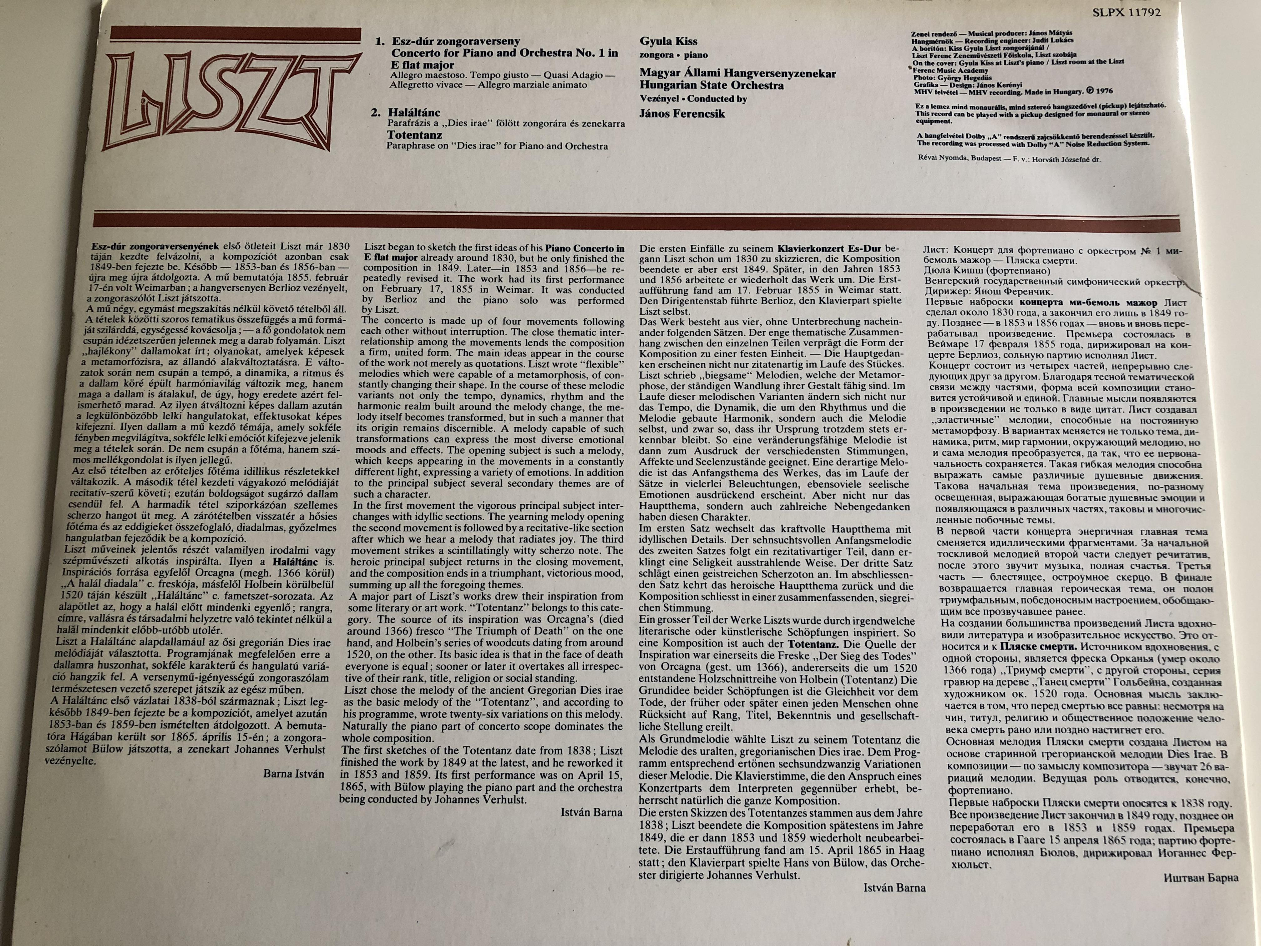 liszt-piano-concerto-in-e-flat-major-totentanz-gyula-kiss-conducted-j-nos-ferencsik-hungarian-state-orchestra-hungaroton-lp-stereo-mono-slpx-11792-3-.jpg