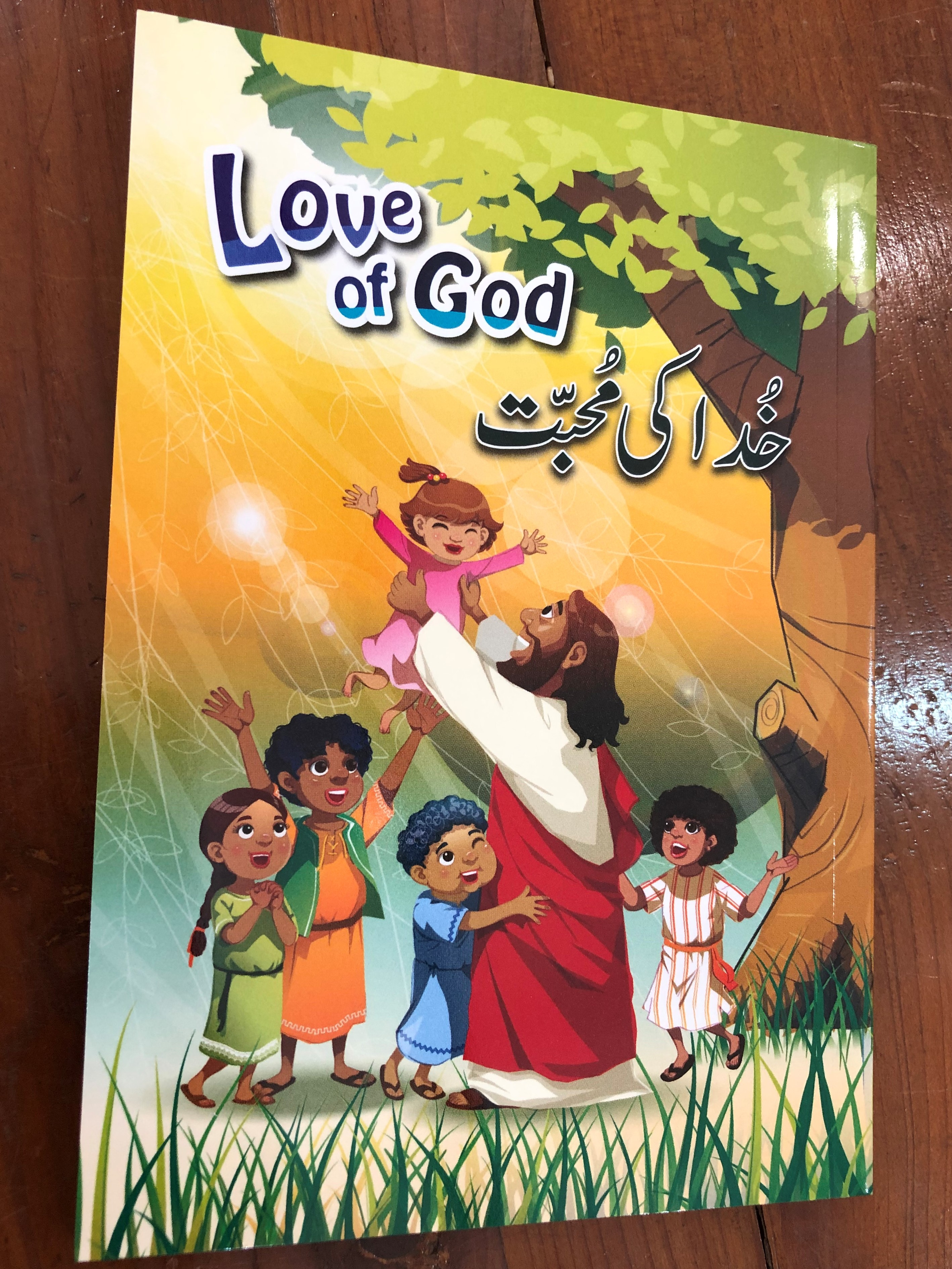 love-of-god-urdu-english-bilingual-edition-korean-bible-society-2018-paperback-70-interesting-stories-from-the-bible-the-best-gift-to-our-children-love-of-god-1-.jpg