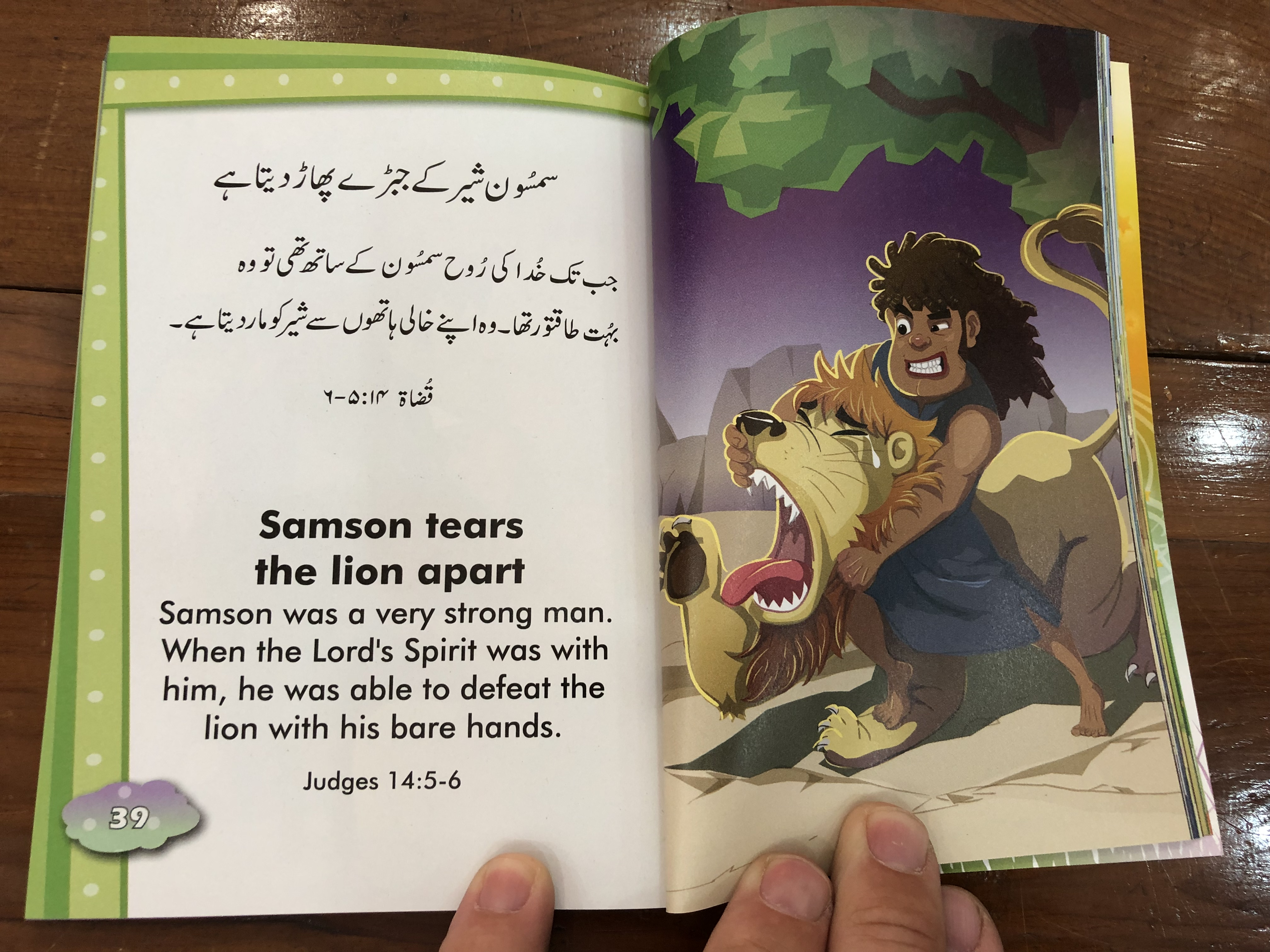love-of-god-urdu-english-bilingual-edition-korean-bible-society-2018-paperback-70-interesting-stories-from-the-bible-the-best-gift-to-our-children-love-of-god-6-.jpg