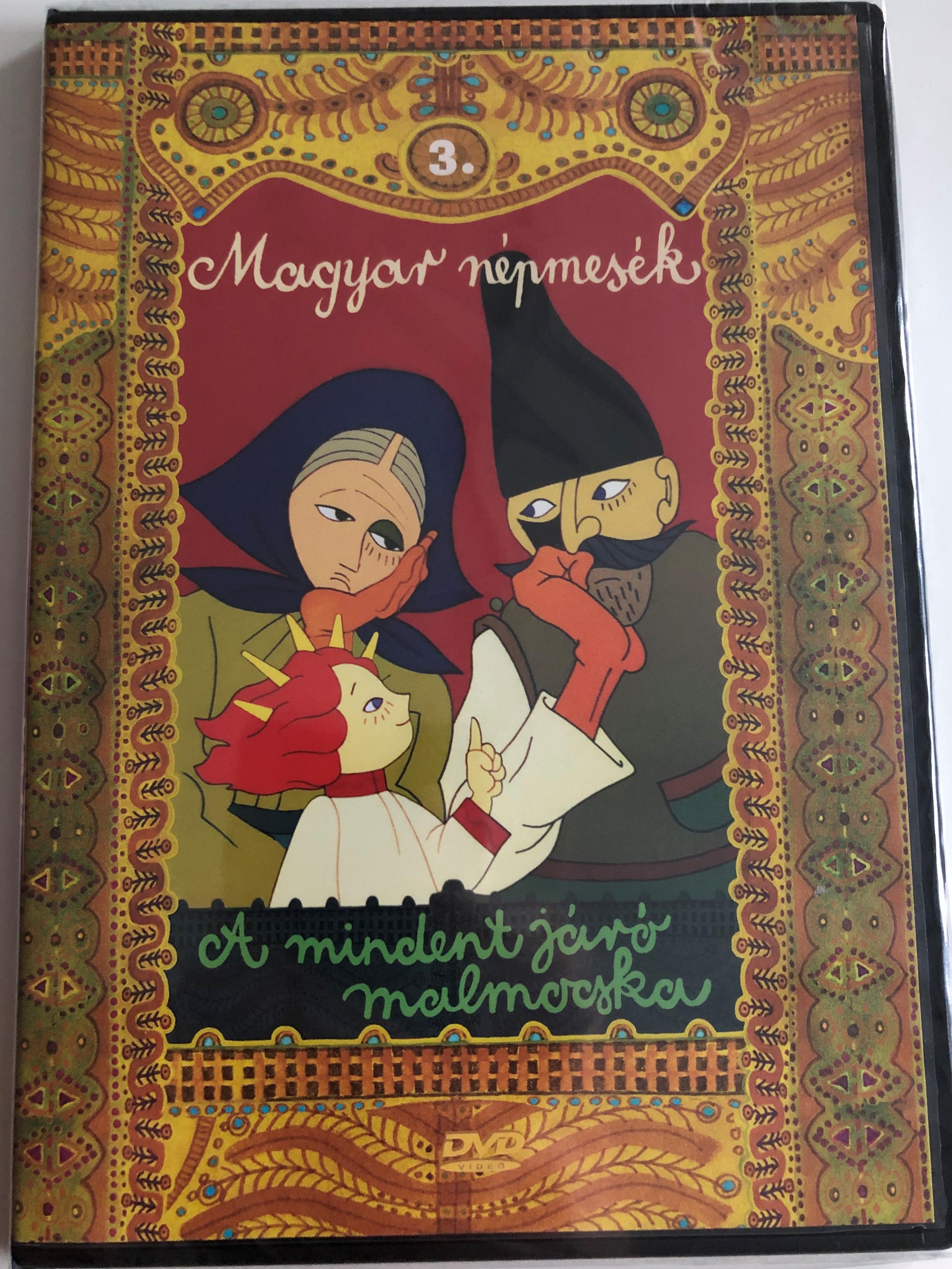 magyar-n-pmes-k-3.-a-mindent-j-r-malmocska-dvd-1984-1985-hungarian-folk-tales-for-children-directed-by-jankovics-marcell-haui-j-zsef-1-.jpg