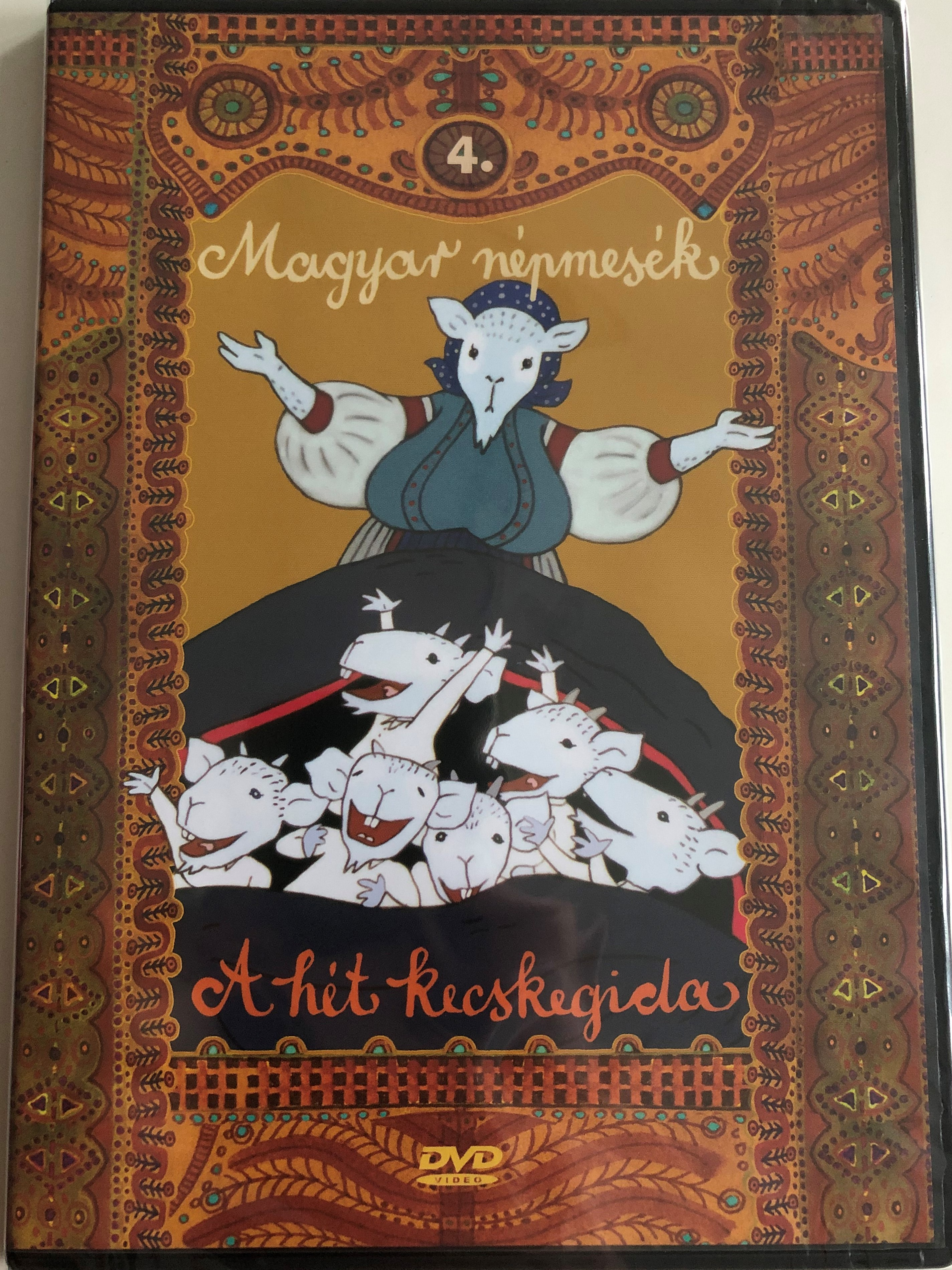 magyar-n-pmes-k-4.-a-h-t-kecskegida-dvd-1989-1990-hungarian-folk-tales-for-children-directed-by-jankovics-marcell-1-.jpg