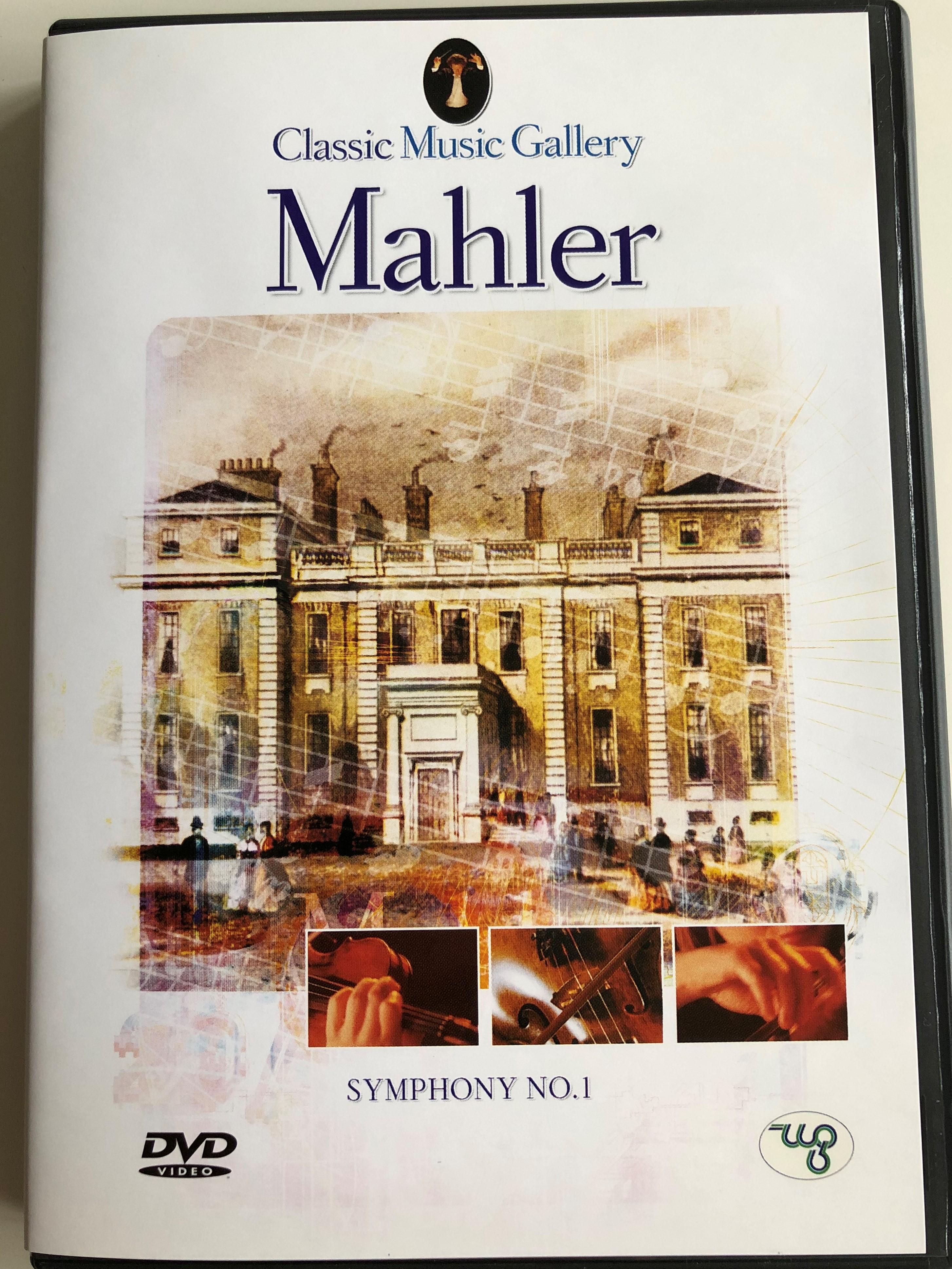 mahler-symphony-no.-1-dvd-classic-music-gallery-ljubljana-symphony-orchestra-1.jpg