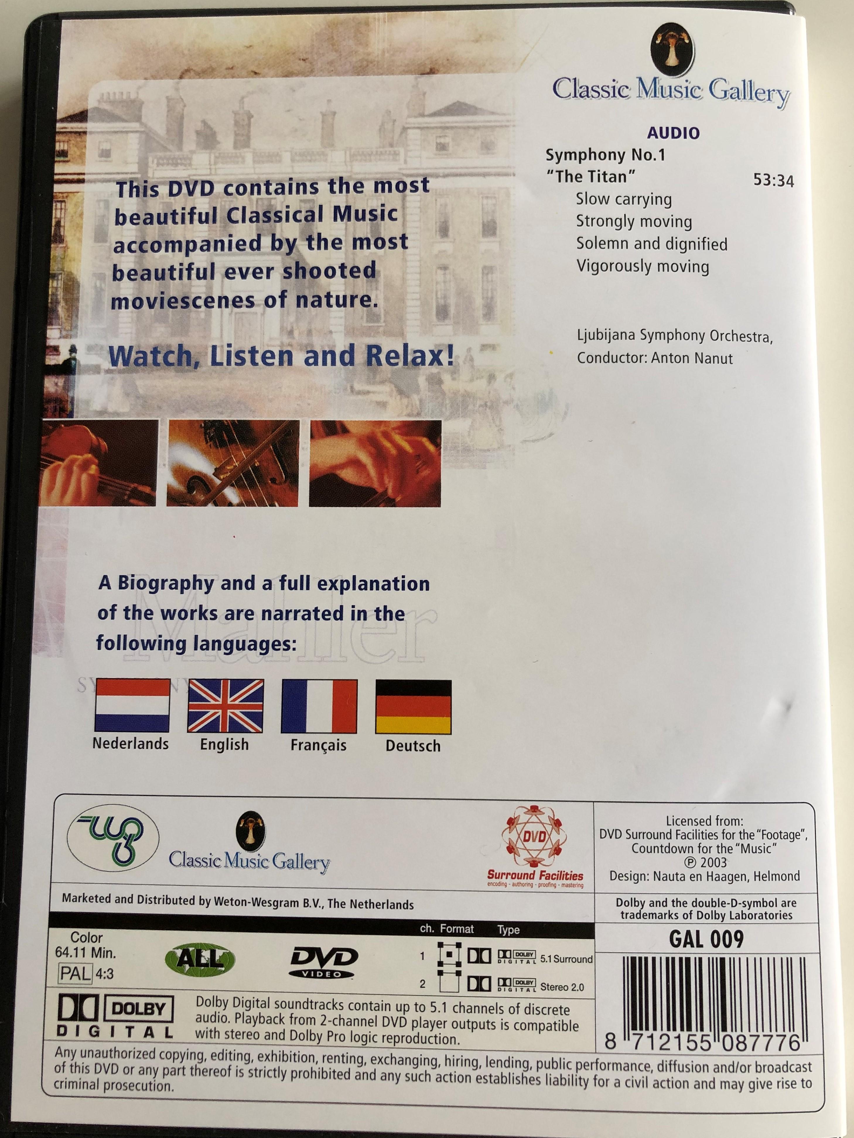 mahler-symphony-no.-1-dvd-classic-music-gallery-ljubljana-symphony-orchestra-3.jpg