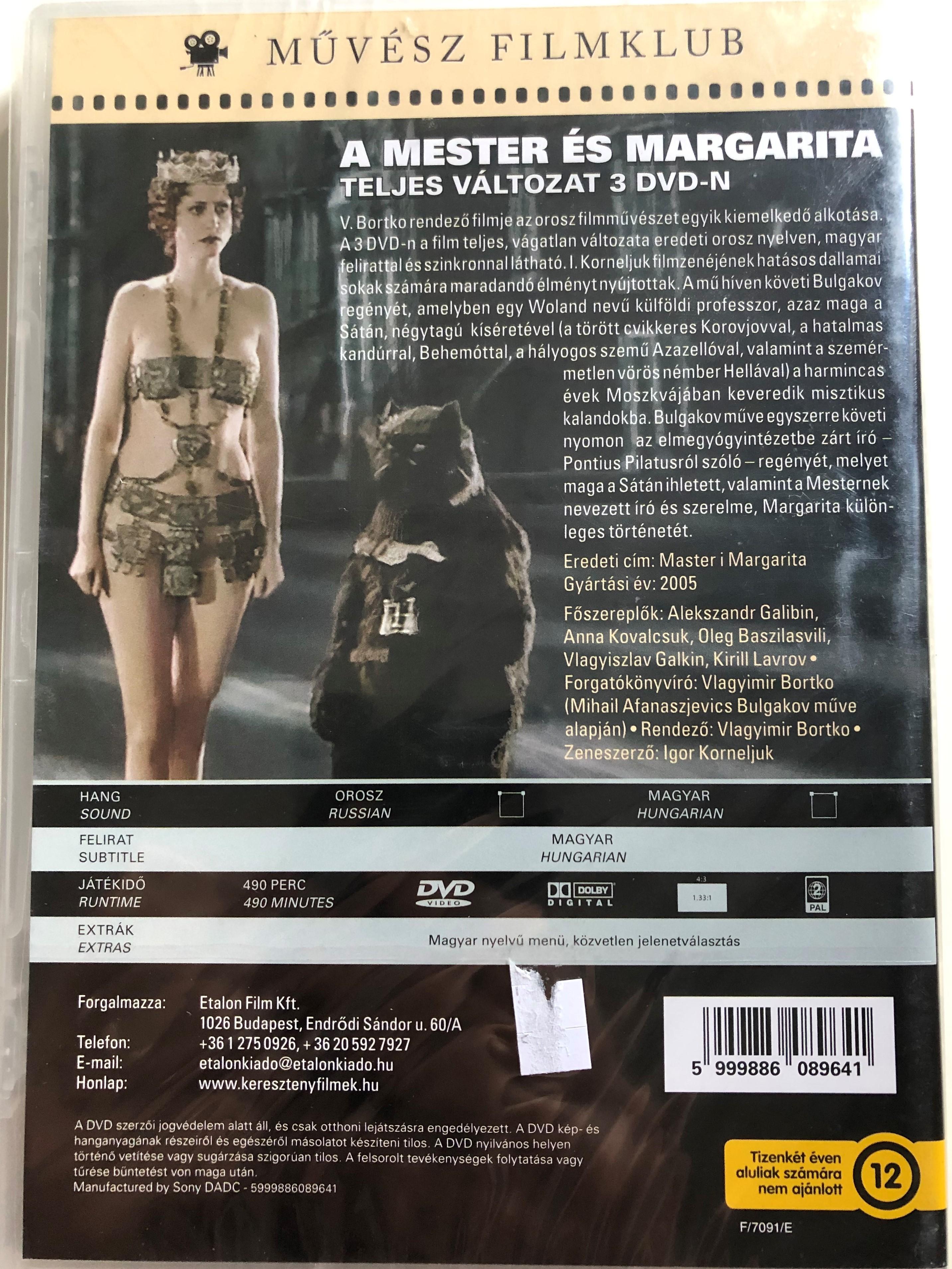 master-i-margarita-dvd-2005-a-mester-s-margarita-directed-by-vladimir-bortko-2.jpg