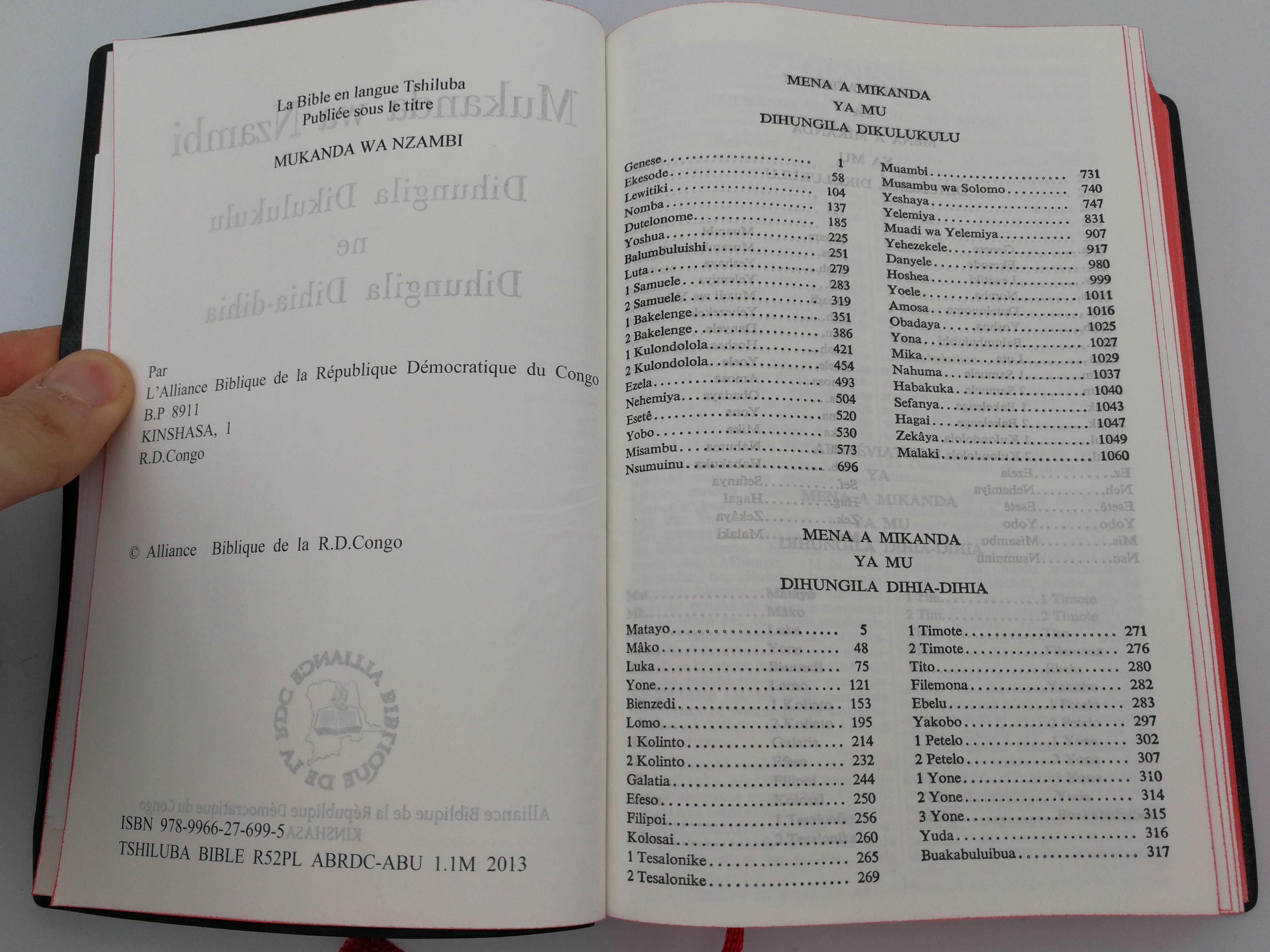 mukanda-wa-nzambi-tshiluba-language-holy-bible-5.jpg