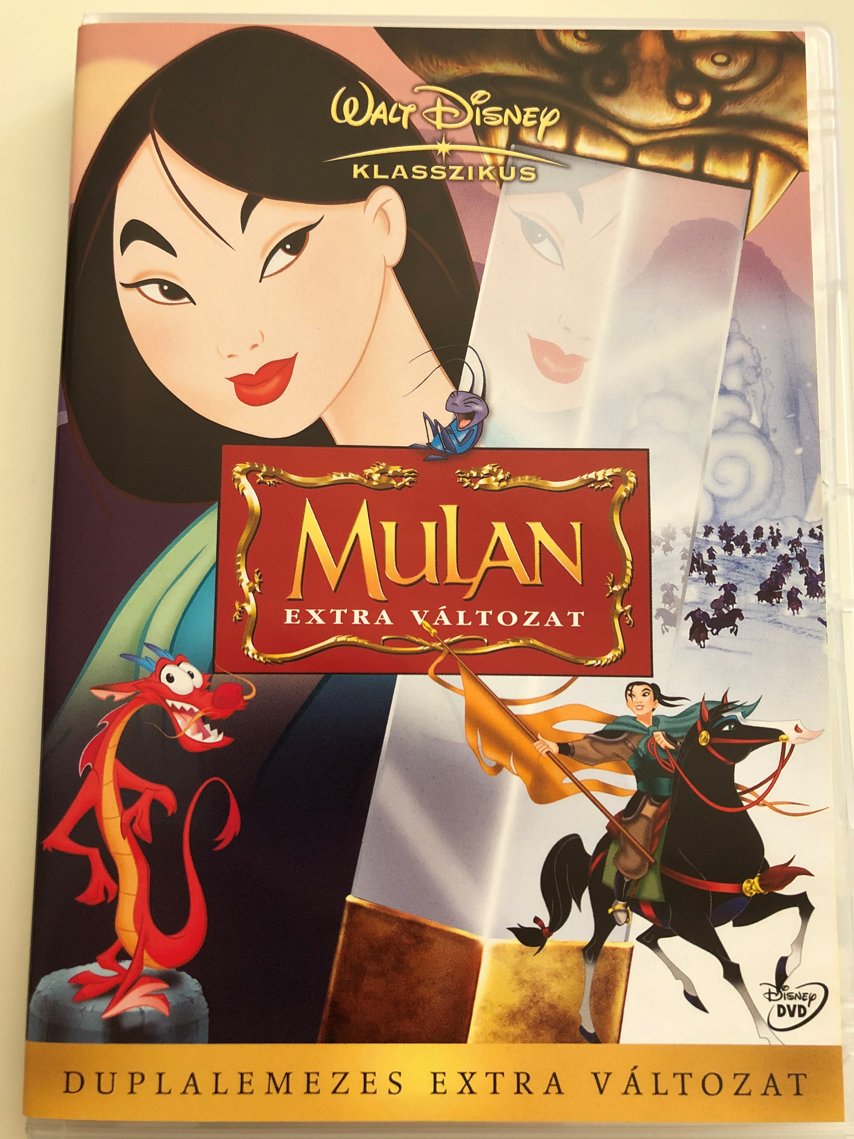mulan-special-edition-2-dvd-1998-mulan-extra-v-ltozat-duplalemezes-extra-v-ltozat-directed-by-barry-cook-tony-bancroft-starring-ming-na-wen-eddie-murphy-bd-wong-miguel-ferrer-june-foray-1-.jpg