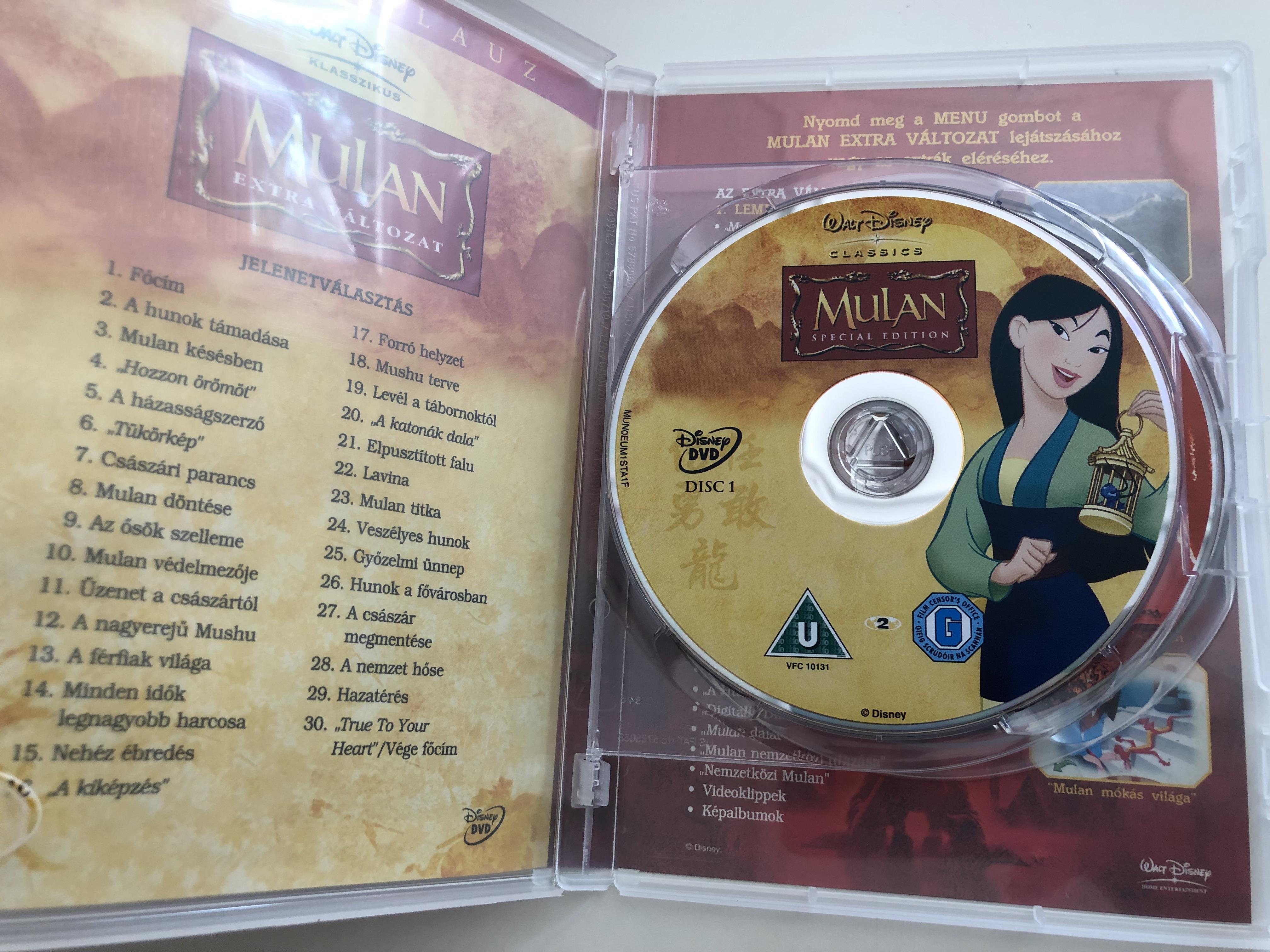 mulan-special-edition-2-dvd-1998-mulan-extra-v-ltozat-duplalemezes-extra-v-ltozat-directed-by-barry-cook-tony-bancroft-starring-ming-na-wen-eddie-murphy-bd-wong-miguel-ferrer-june-foray-2-.jpg