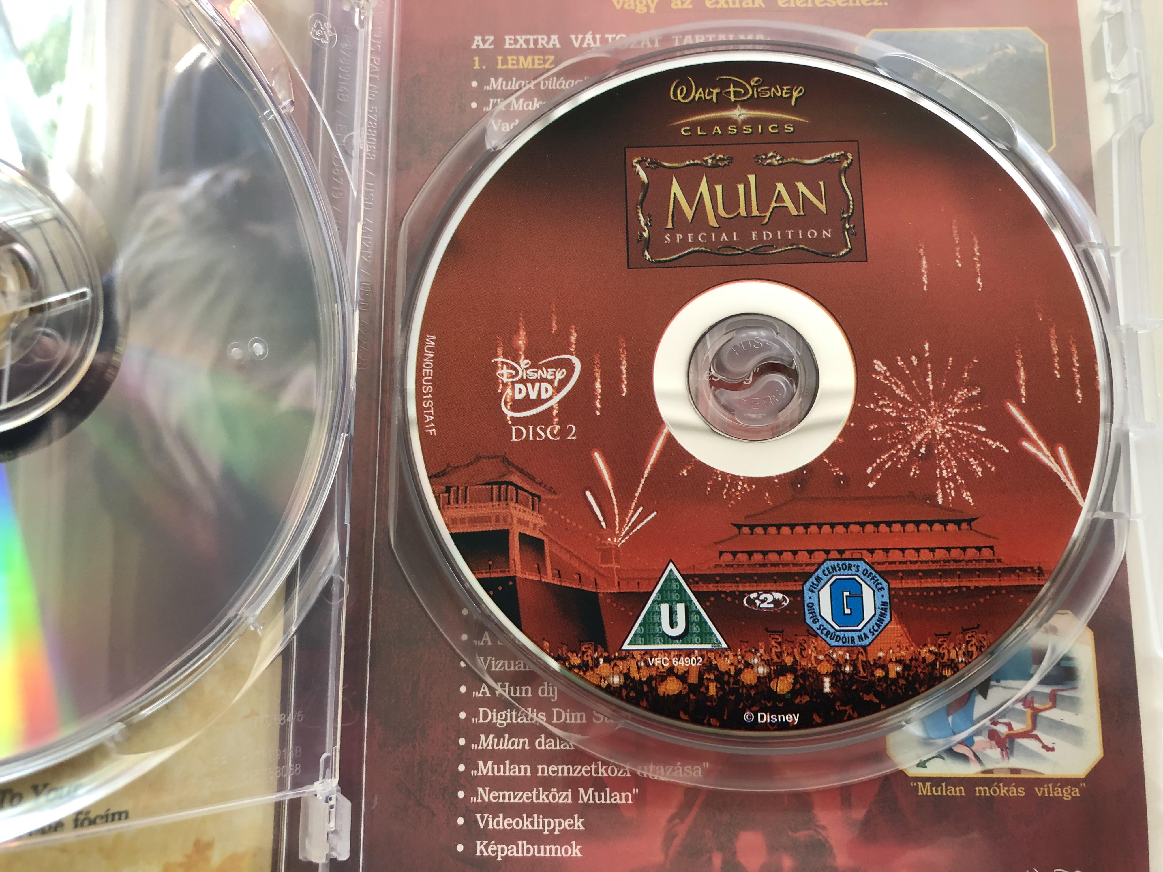 mulan-special-edition-2-dvd-1998-mulan-extra-v-ltozat-duplalemezes-extra-v-ltozat-directed-by-barry-cook-tony-bancroft-starring-ming-na-wen-eddie-murphy-bd-wong-miguel-ferrer-june-foray-3-.jpg