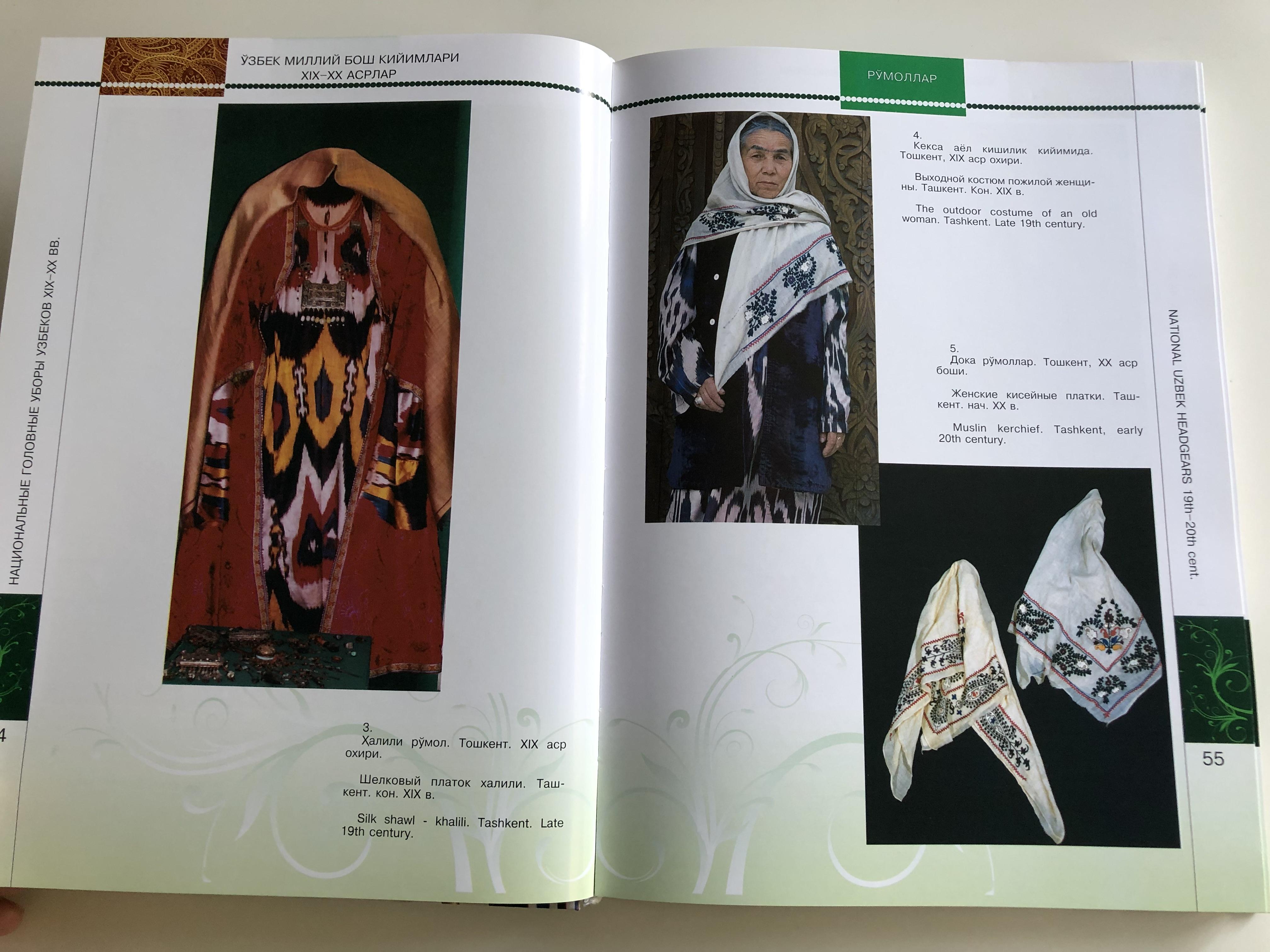 national-uzbek-headgears-19th-20th-century-by-sadikova-nafisa-gaybullaeva-yulduz-xix-xx-asrlar-uzbek-russian-english-trilingual-edition-hardcover-2014-sharq-10-.jpg