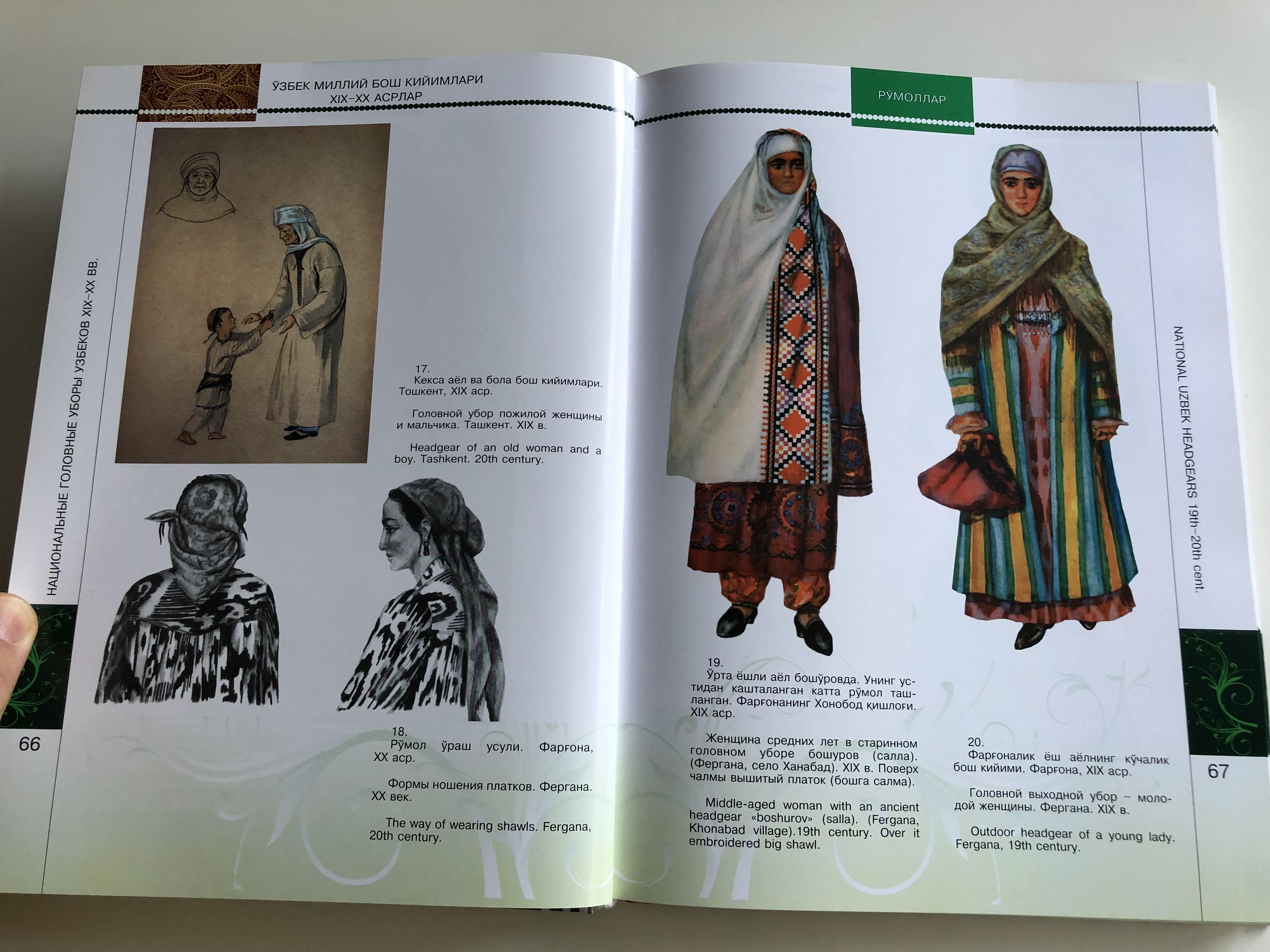 national-uzbek-headgears-19th-20th-century-by-sadikova-nafisa-gaybullaeva-yulduz-xix-xx-asrlar-uzbek-russian-english-trilingual-edition-hardcover-2014-sharq-11-.jpg