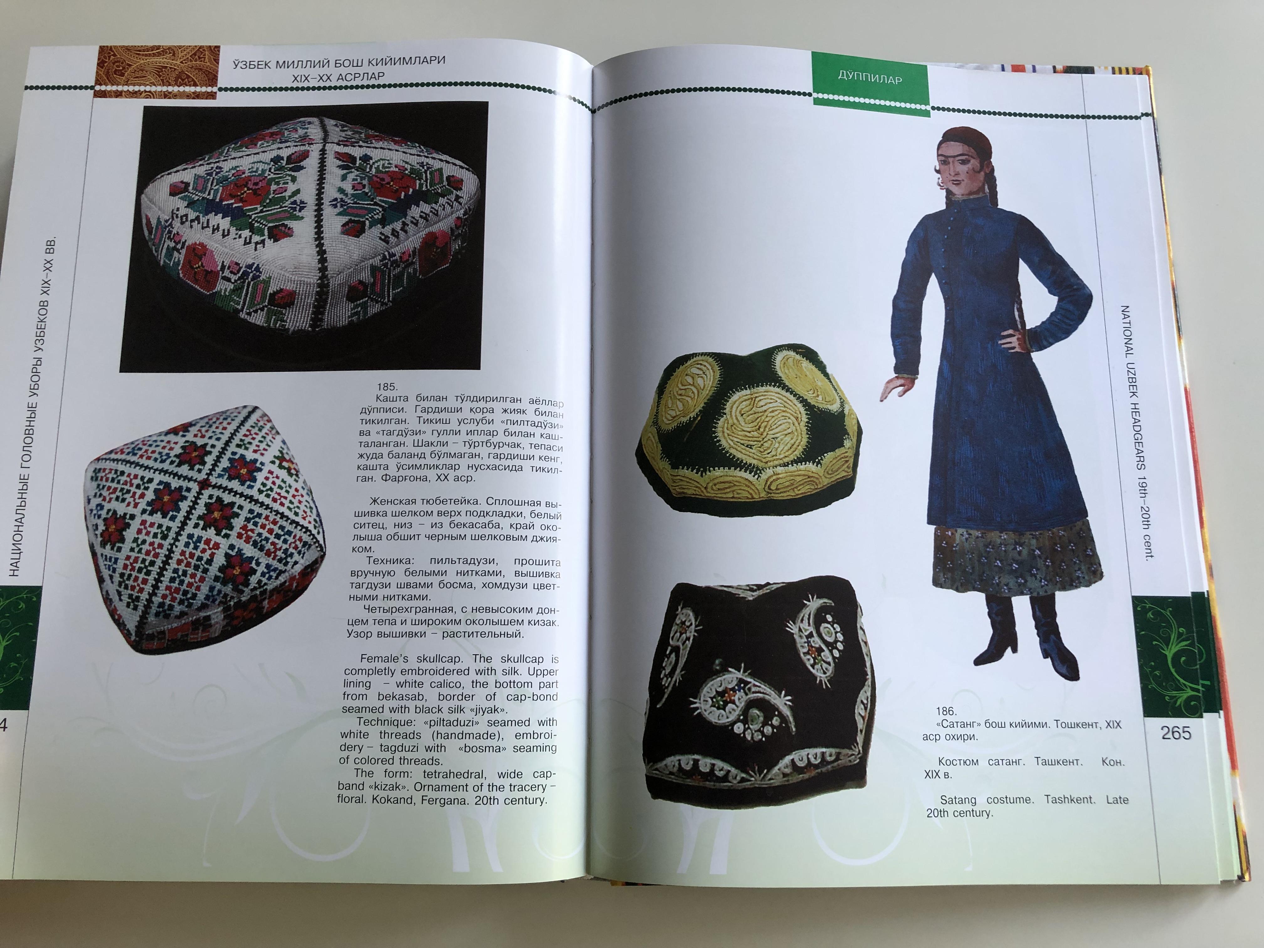 national-uzbek-headgears-19th-20th-century-by-sadikova-nafisa-gaybullaeva-yulduz-xix-xx-asrlar-uzbek-russian-english-trilingual-edition-hardcover-2014-sharq-22-.jpg