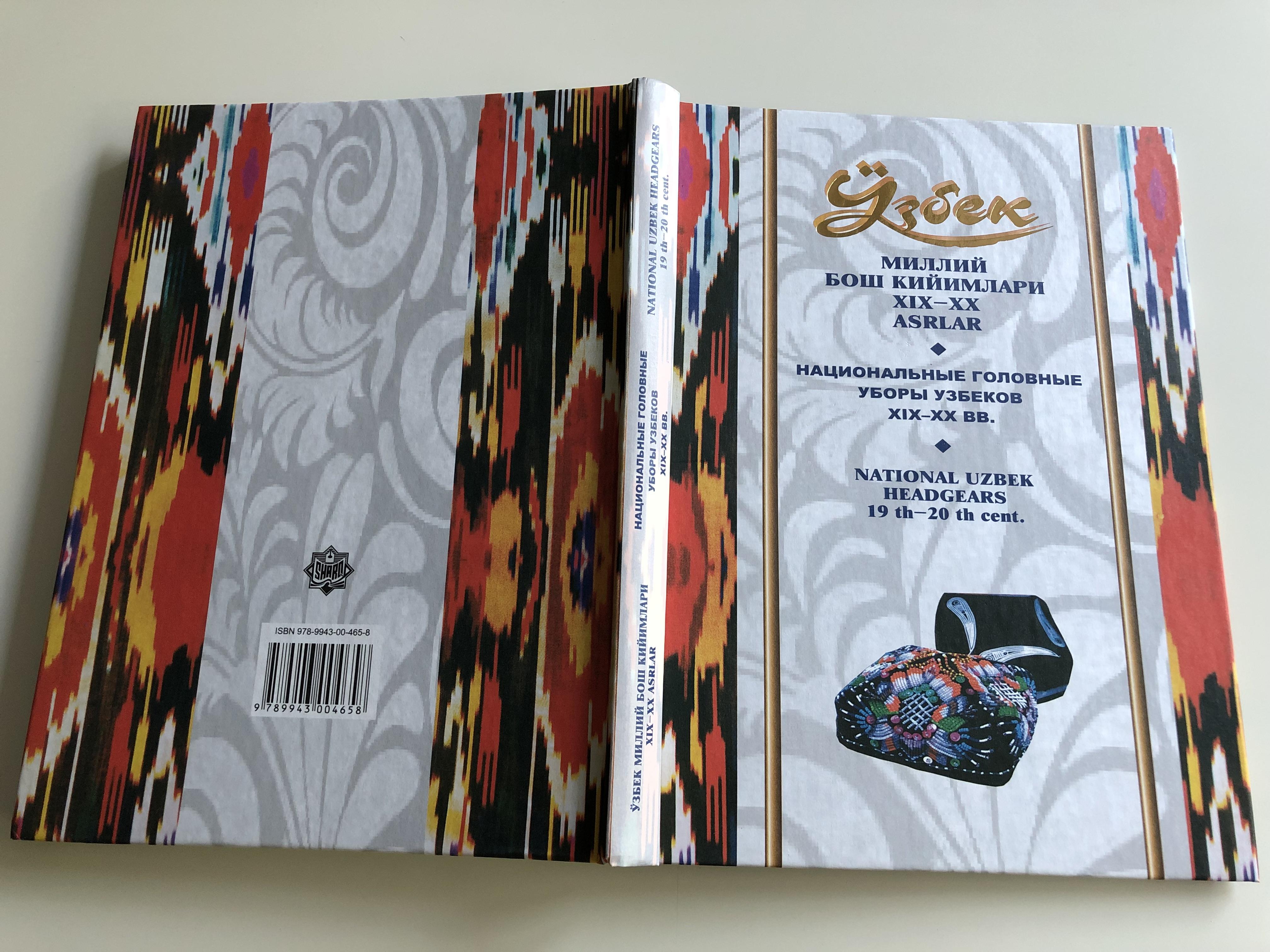 national-uzbek-headgears-19th-20th-century-by-sadikova-nafisa-gaybullaeva-yulduz-xix-xx-asrlar-uzbek-russian-english-trilingual-edition-hardcover-2014-sharq-31-.jpg