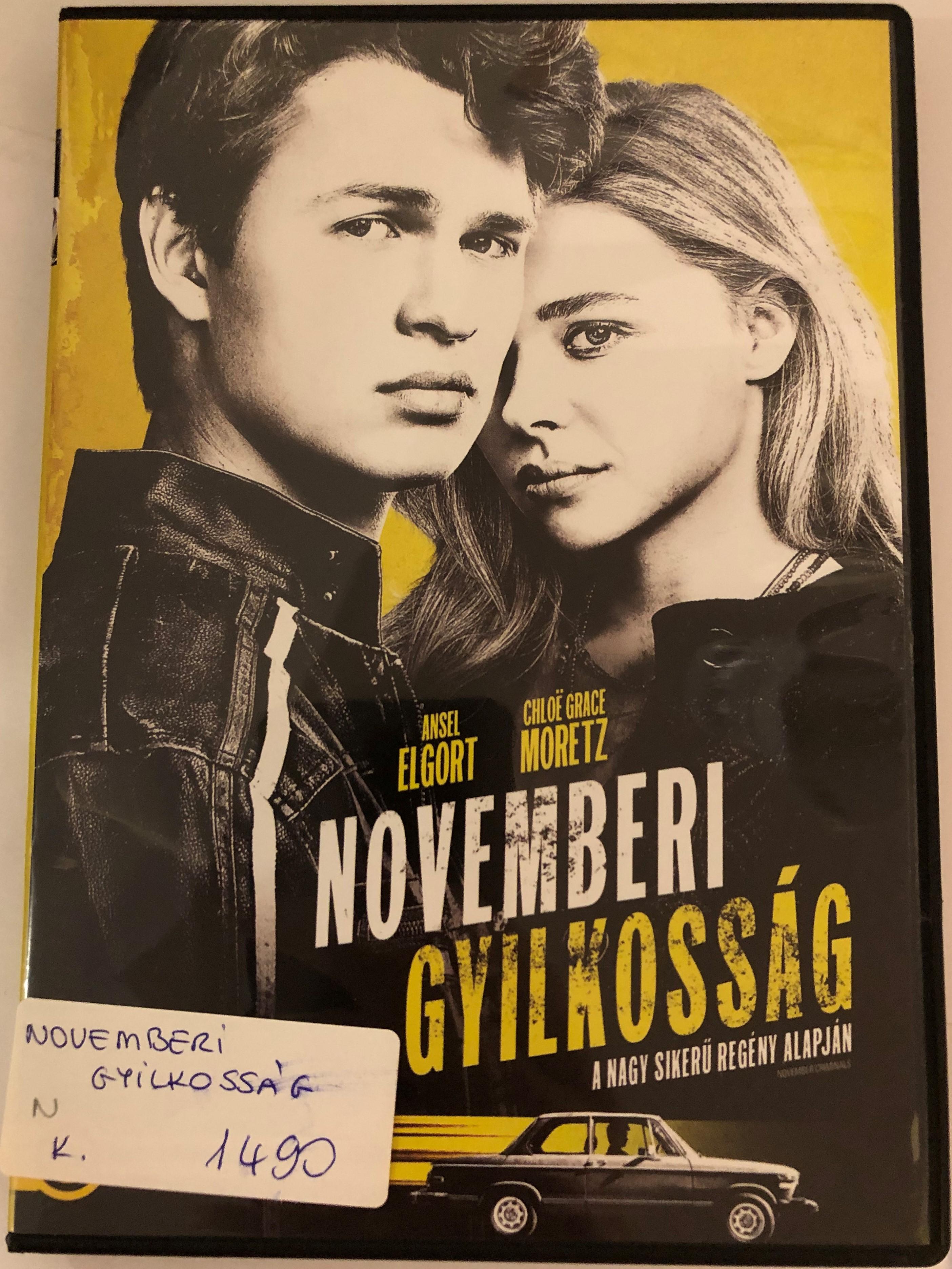 november-criminals-dvd-2017-novemberi-gyilkoss-gok-directed-by-sacha-gervasi-1.jpg