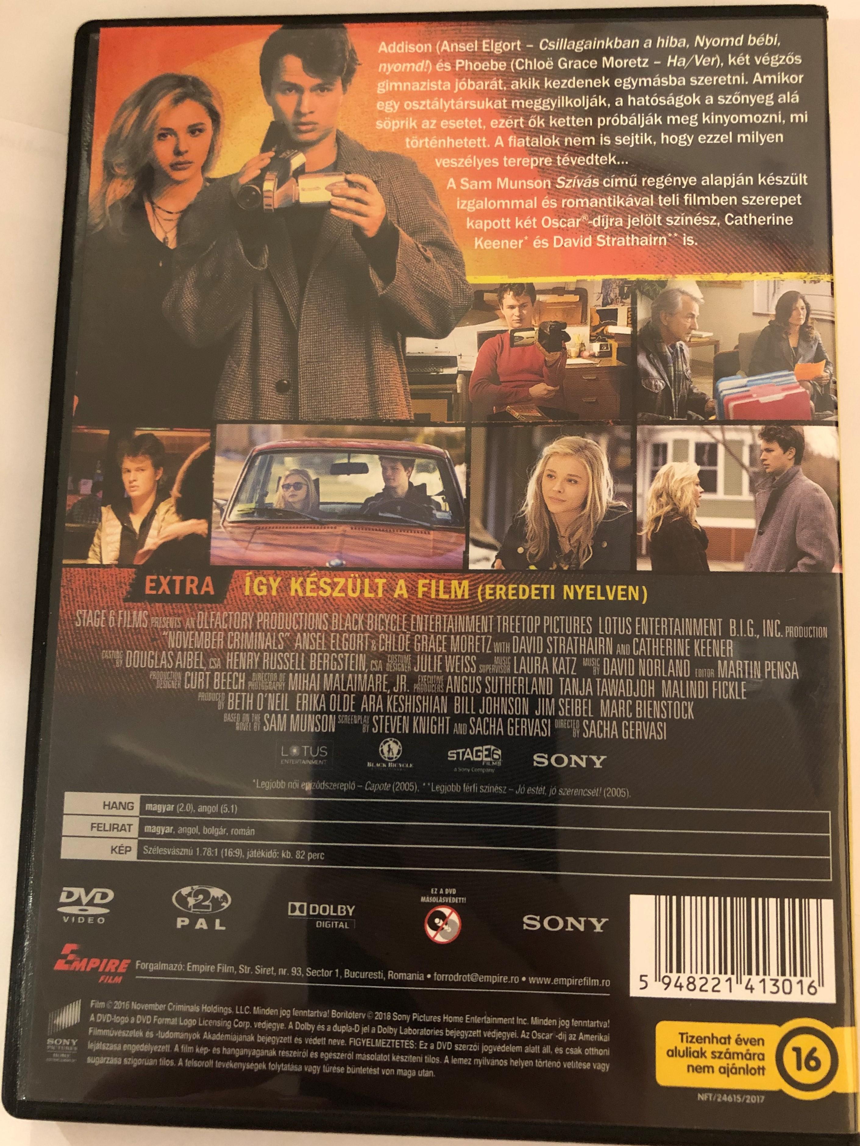 november-criminals-dvd-2017-novemberi-gyilkoss-gok-directed-by-sacha-gervasi-2.jpg
