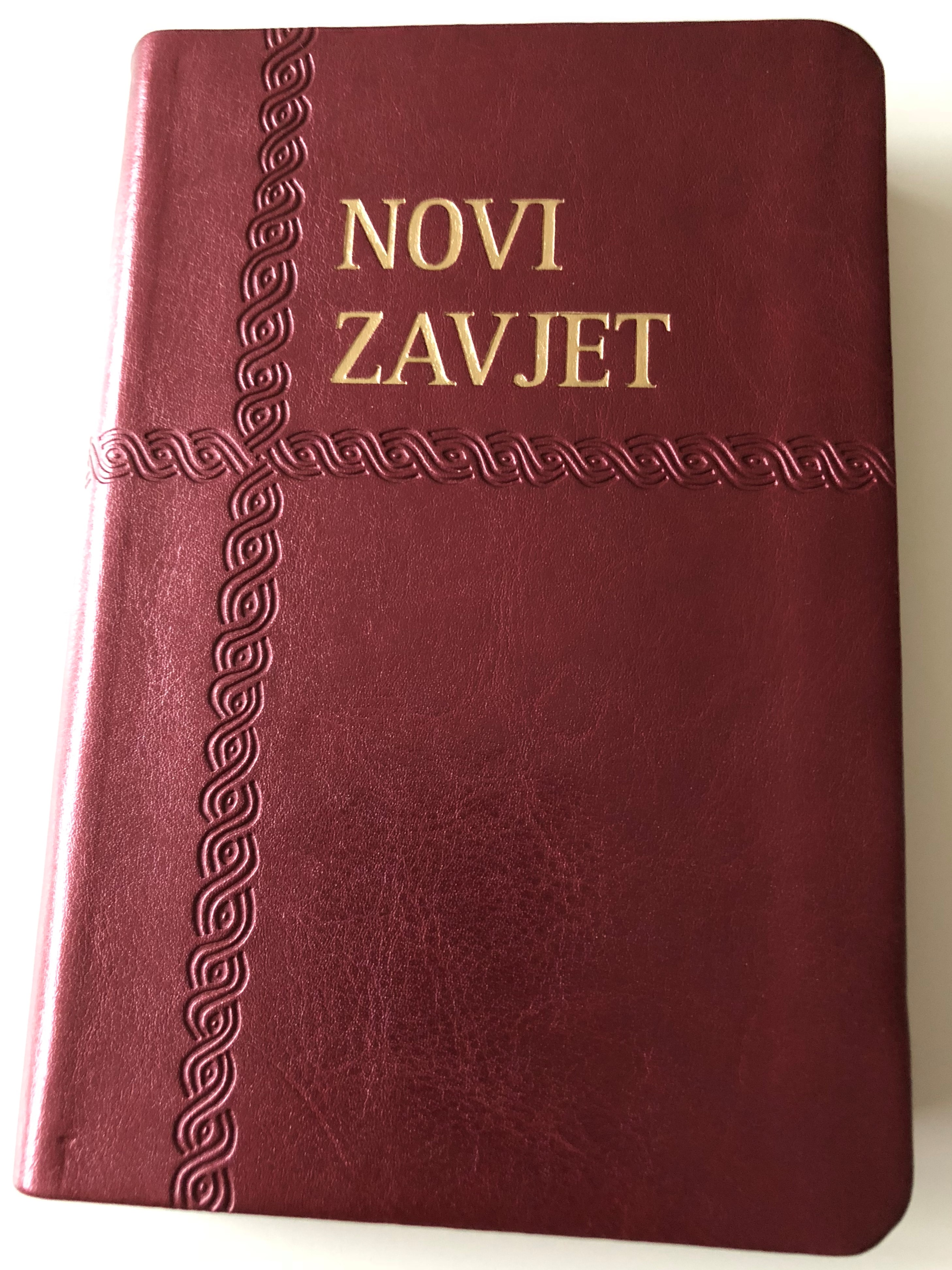 novi-zavjet-new-testament-in-croatian-language-burgundy-leather-bound-golden-edges-1-.jpg