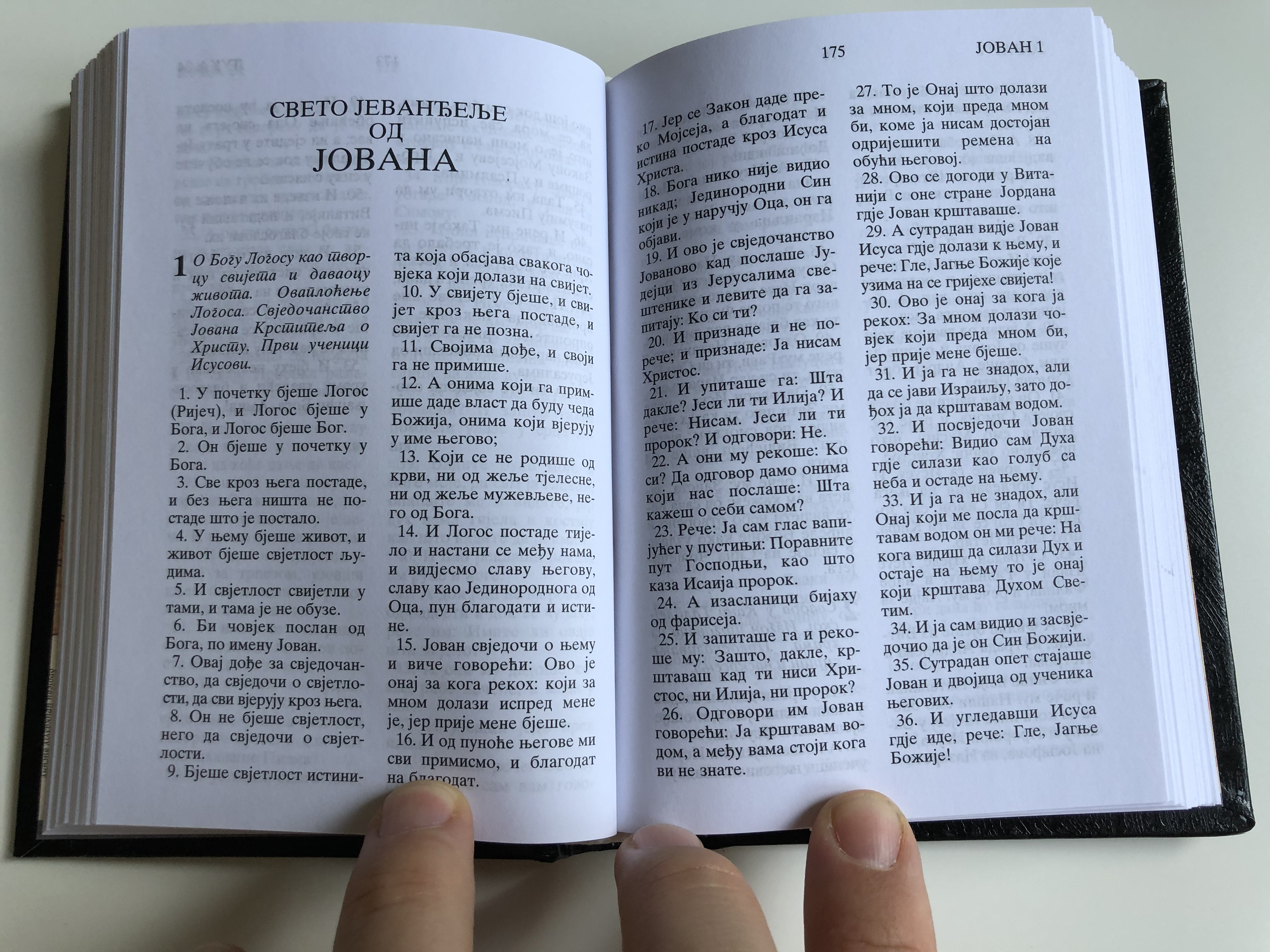novi-zavjet-serbian-orthodox-traditional-new-testament-black-synodal-translation-10th-edition-2018-hardcover-6.jpg